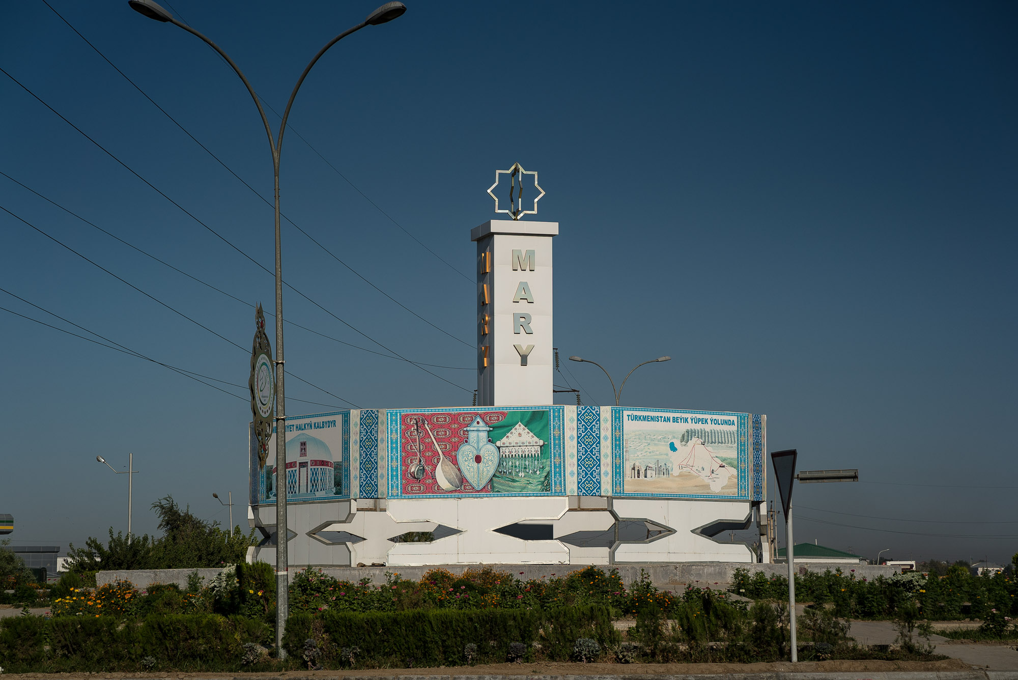 Mary city monument