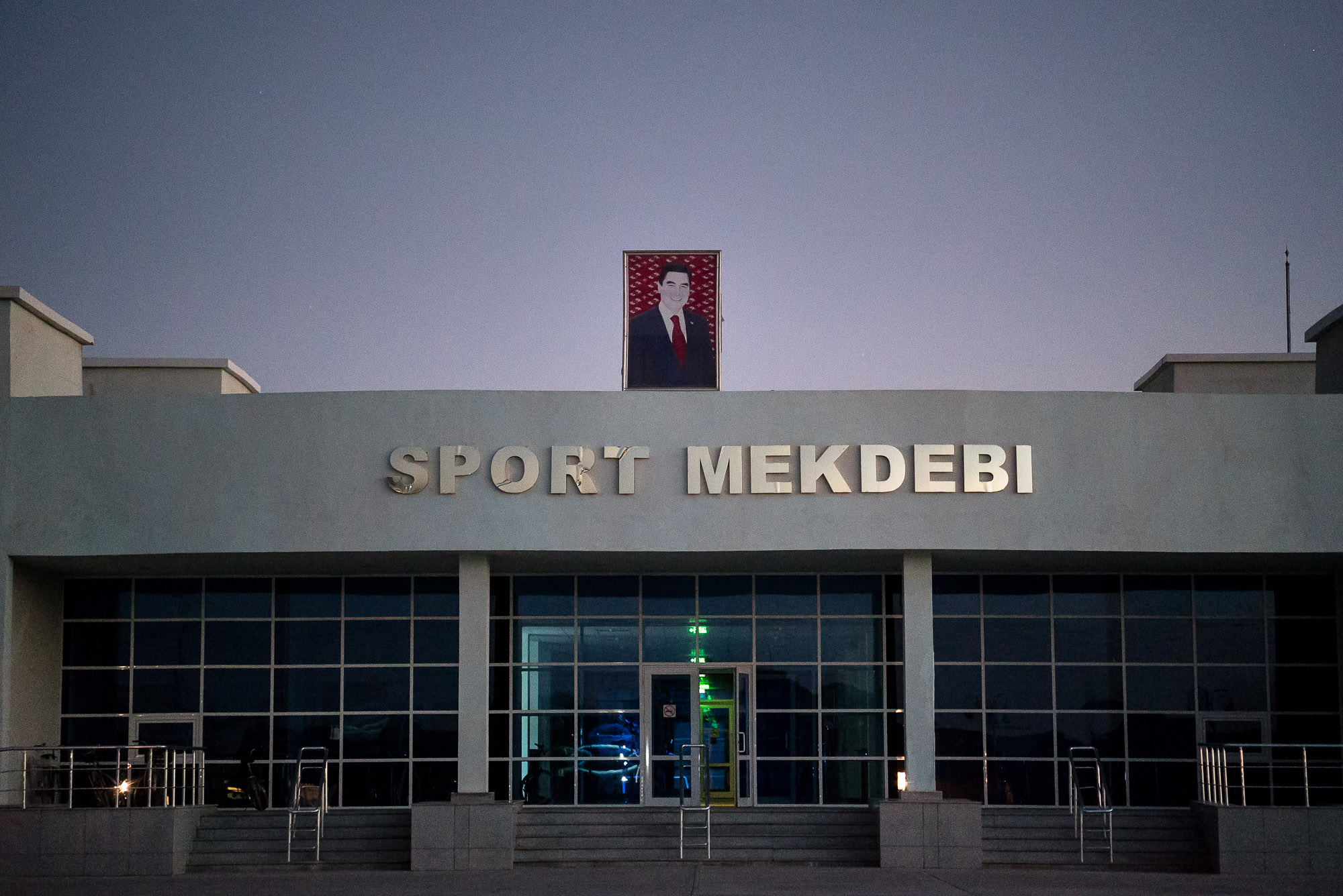 sport facilites in Turkmenistan