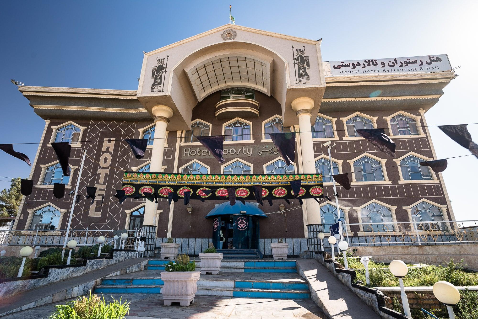 Hotel in Sarakhs