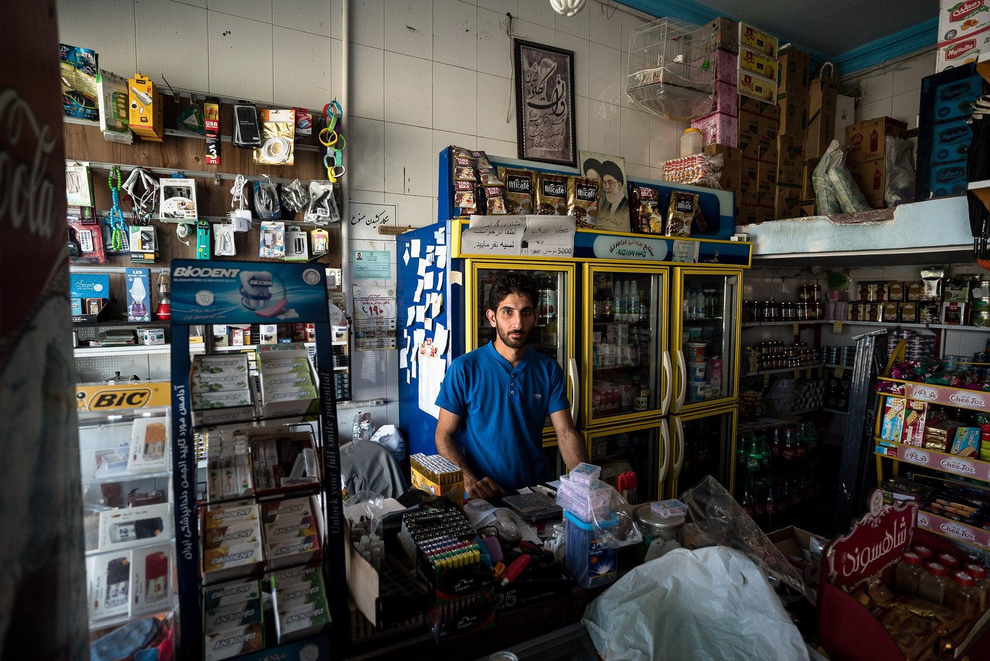 shop in Sarakhs