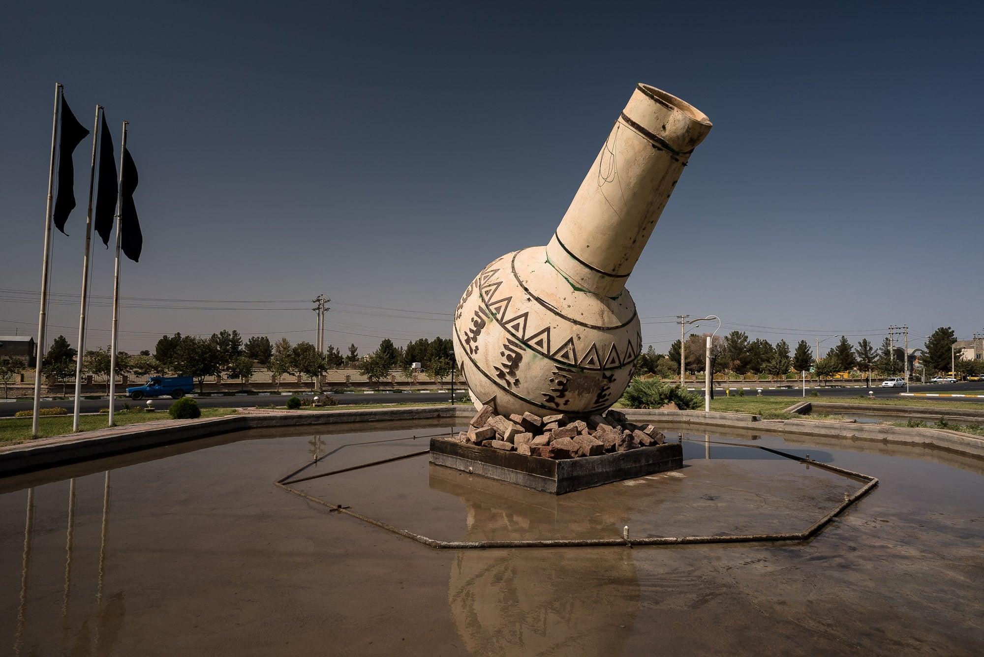 amphora monument