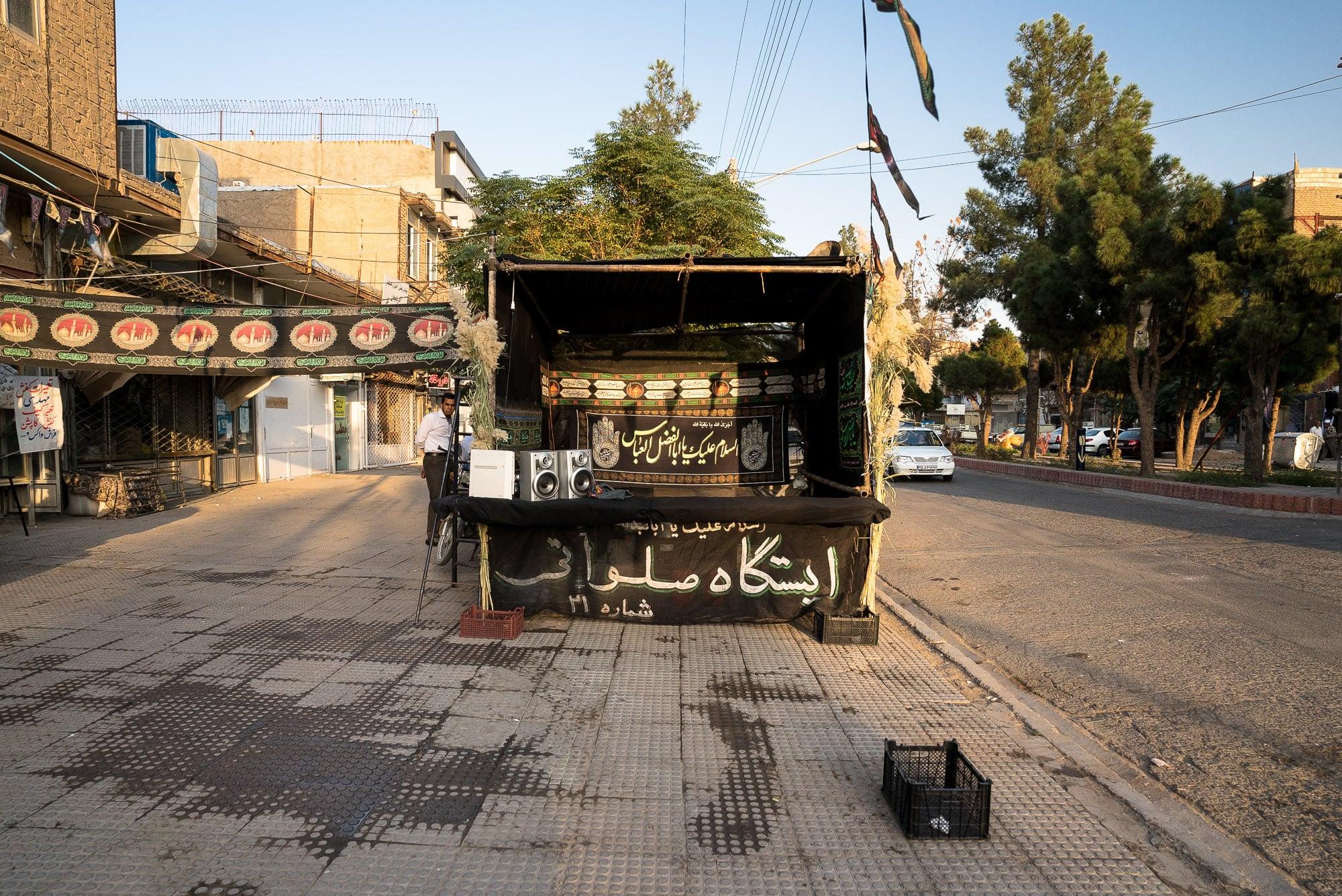 free tea in Sarakhs