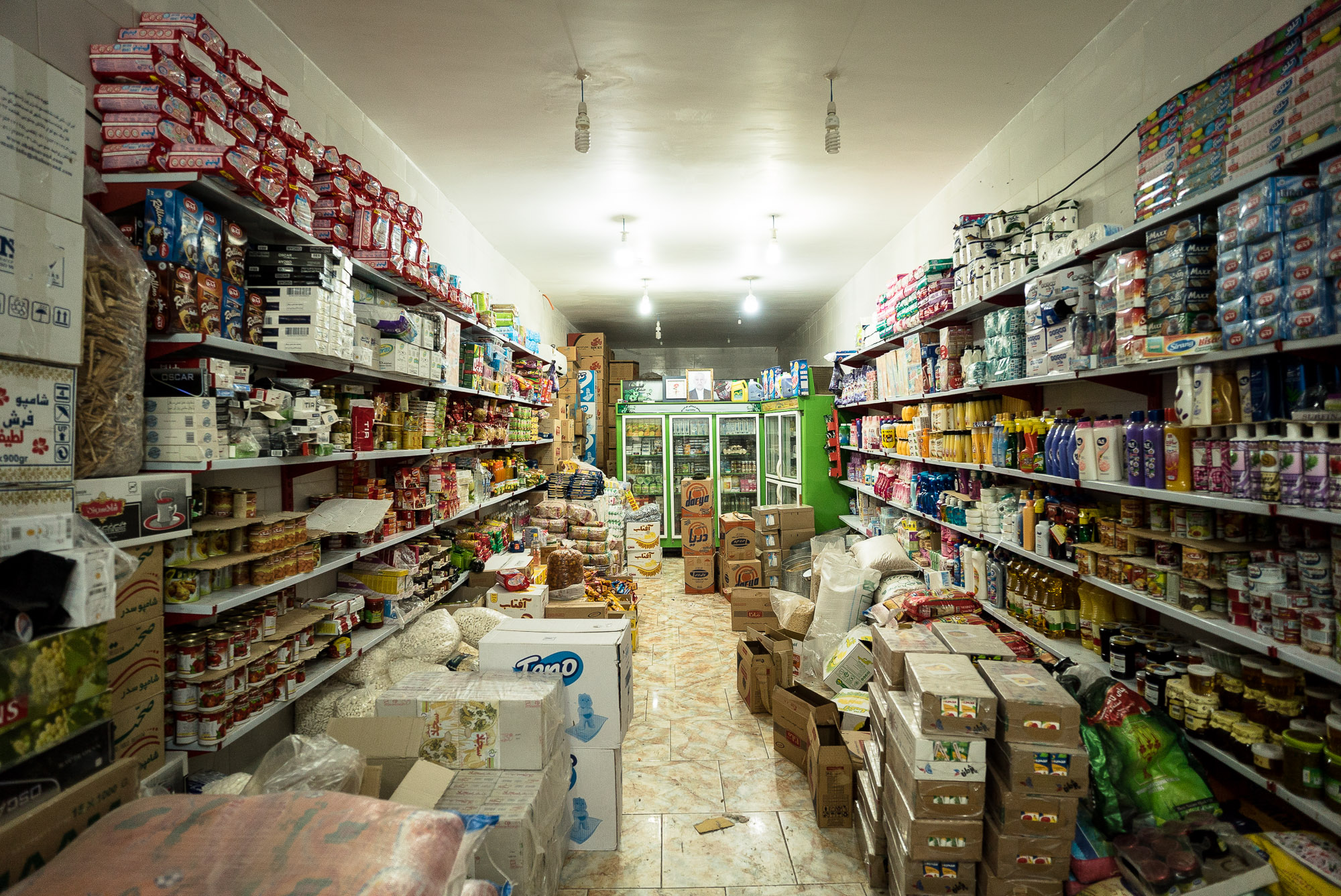larger shop in Sarakhs