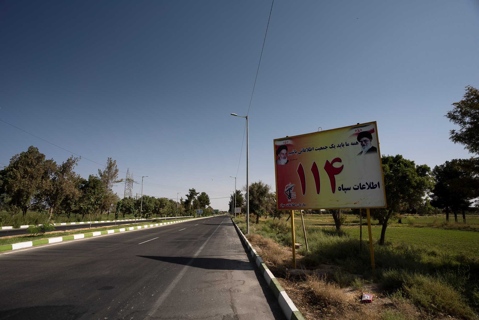 road out of Sarakhs