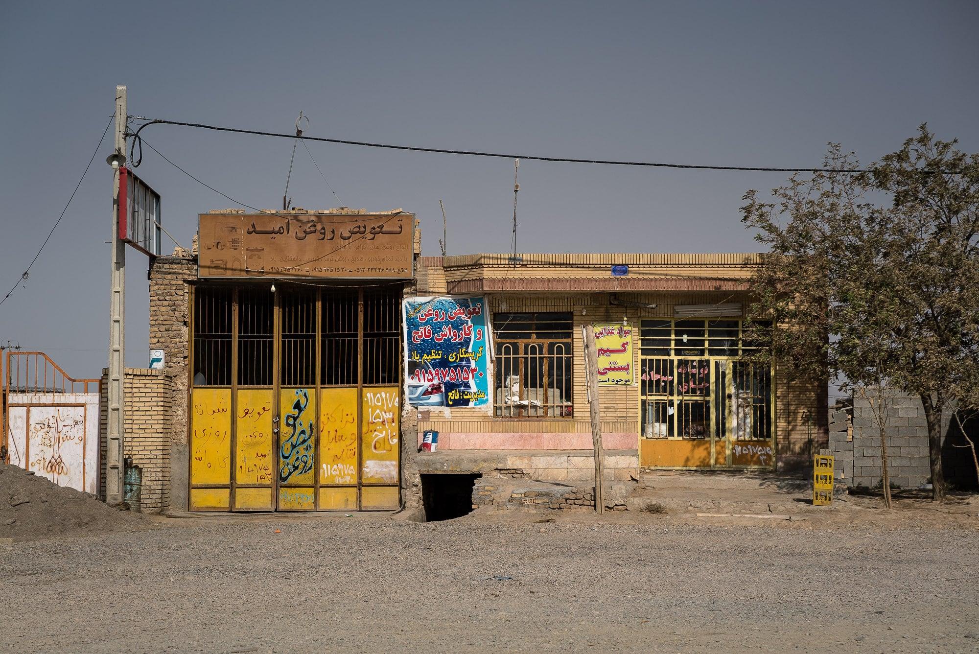 little shop in a village