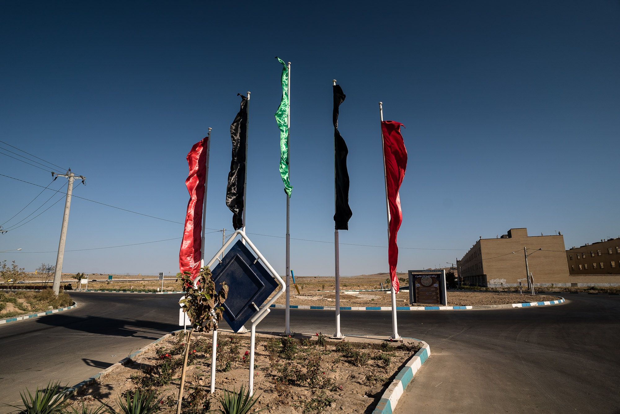 flags in Razaviye