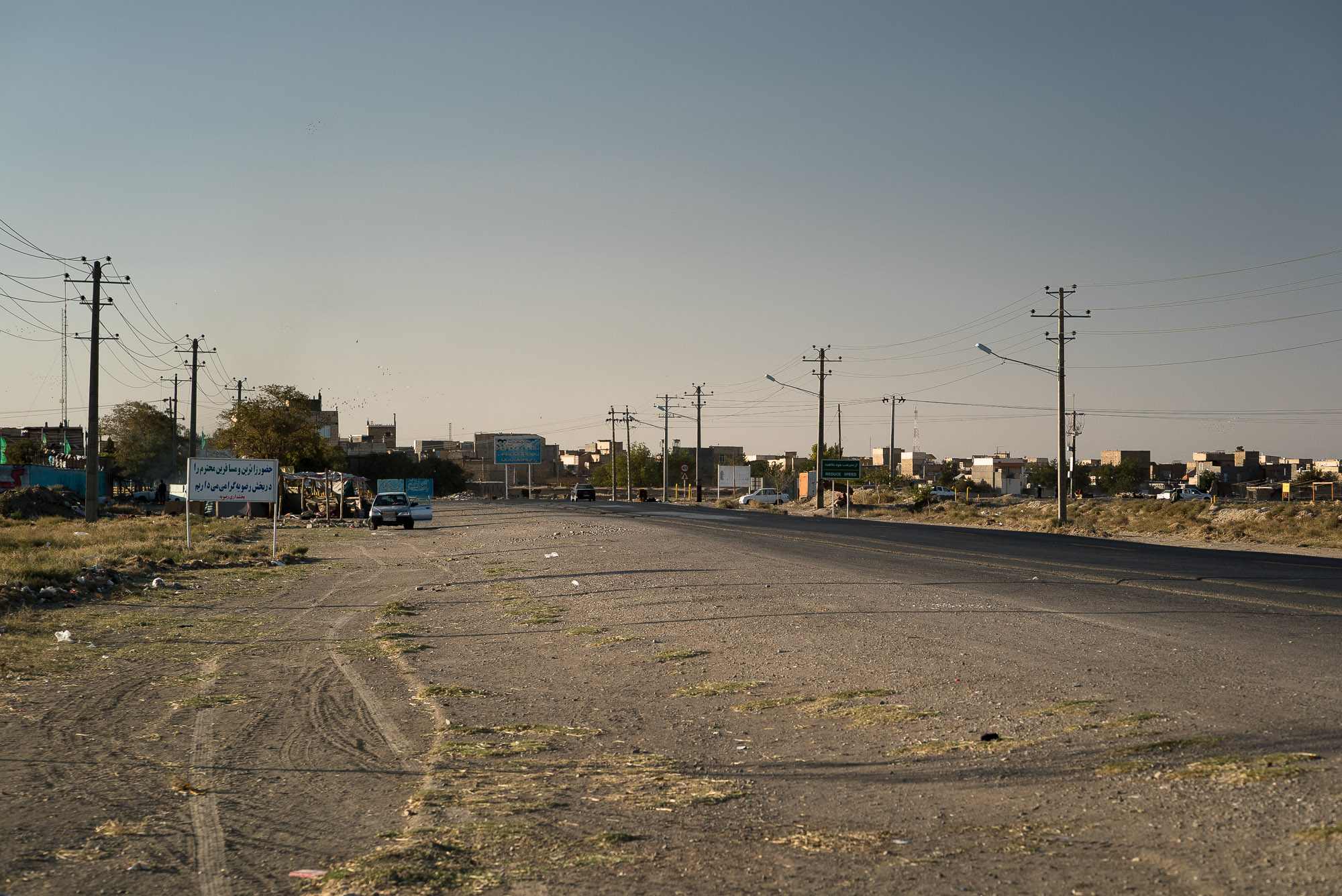 enter Mashhad