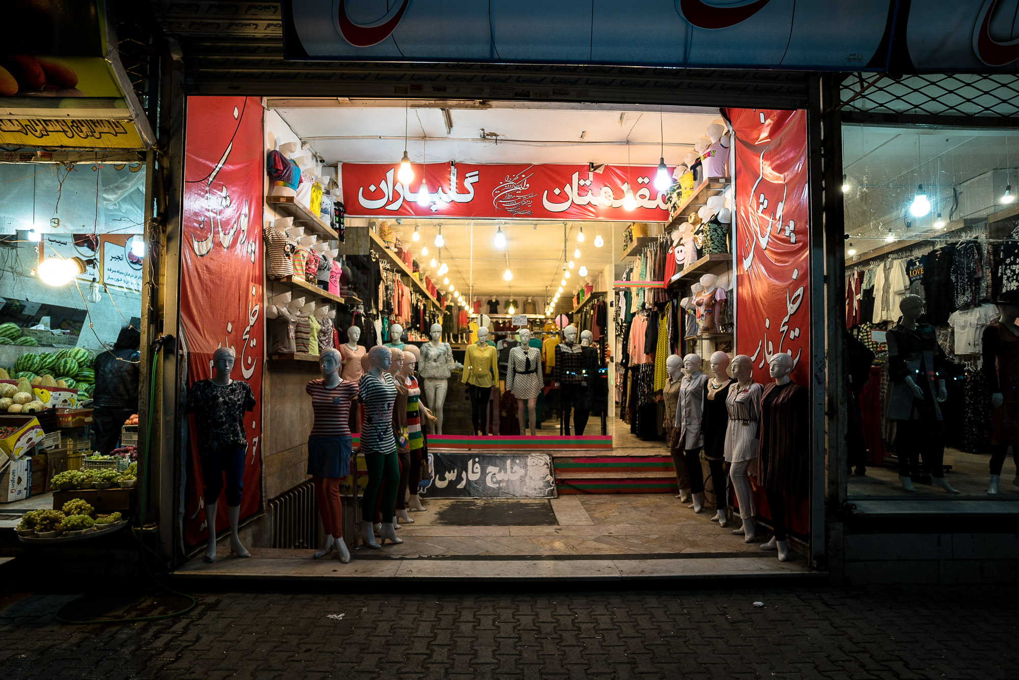 clothes shop near Mashhad