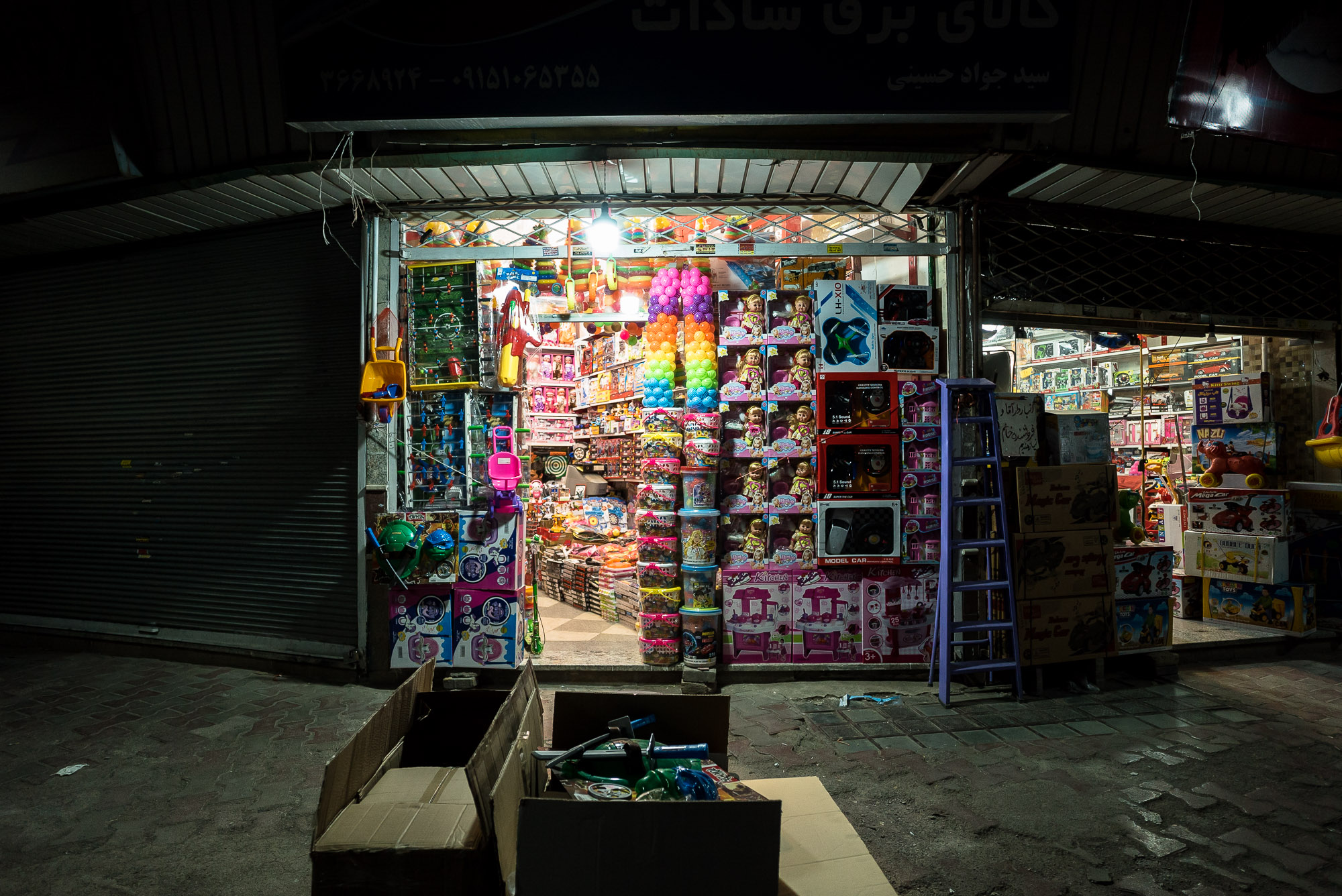 toy shop in Mashhad