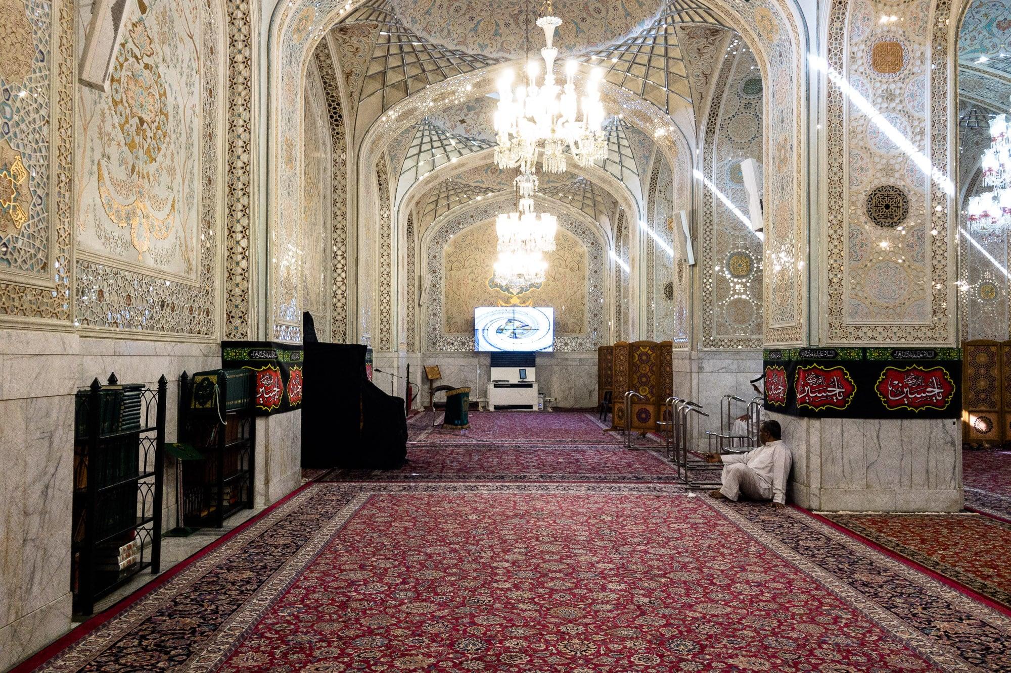 visitor center in the shrine of Imam Reza