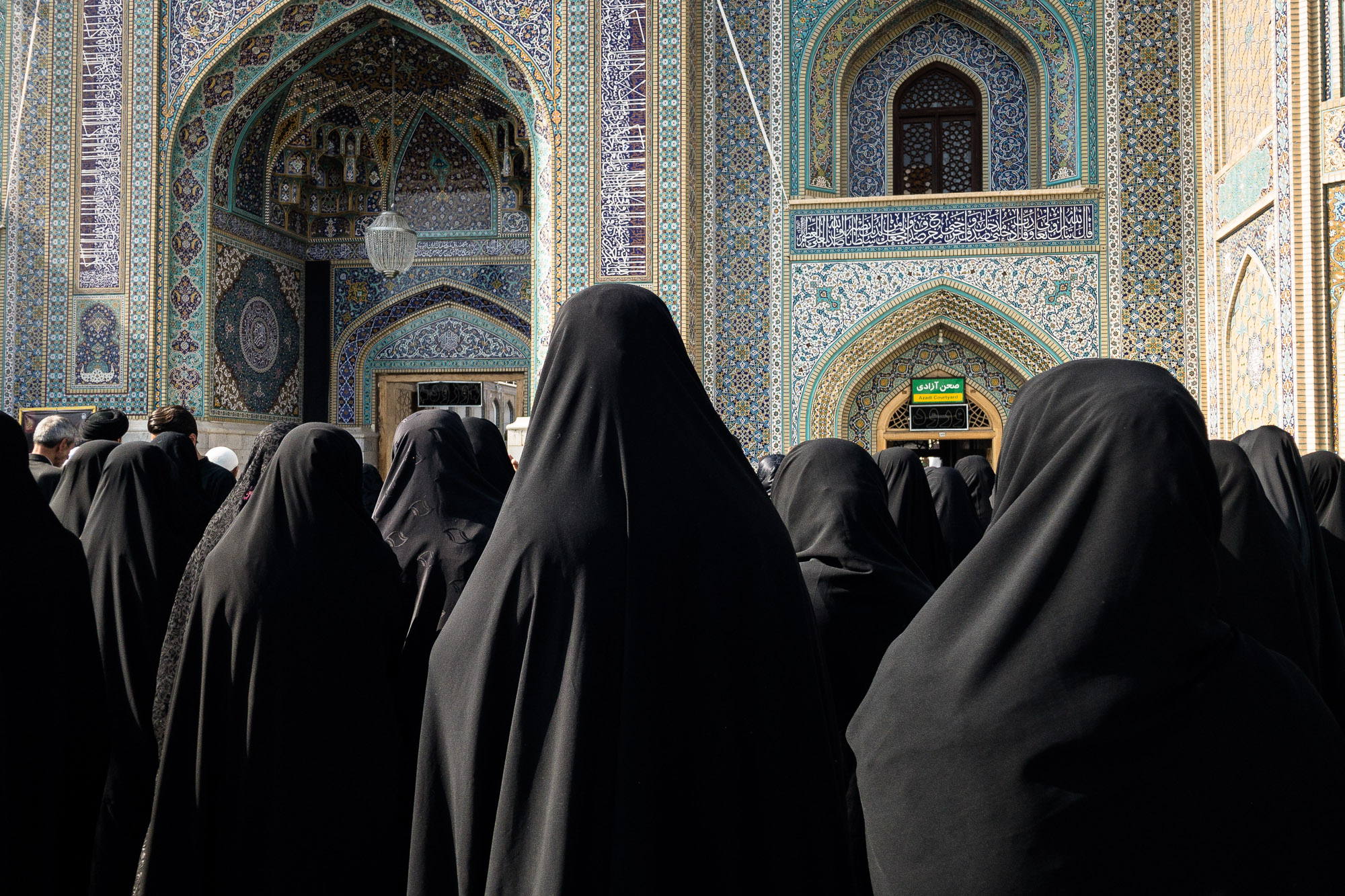 women in the shrine of Imam Reza