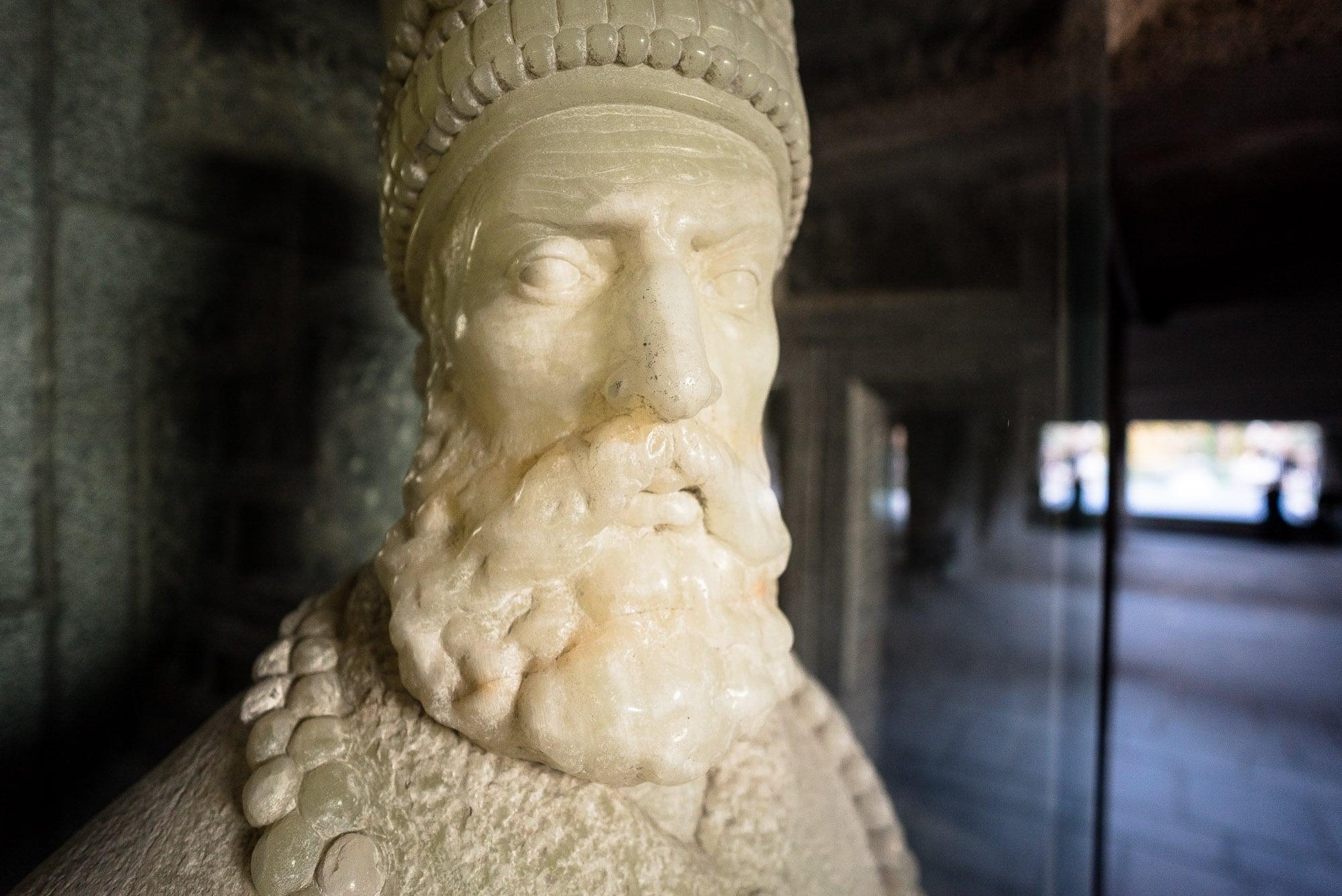 bust of Nader