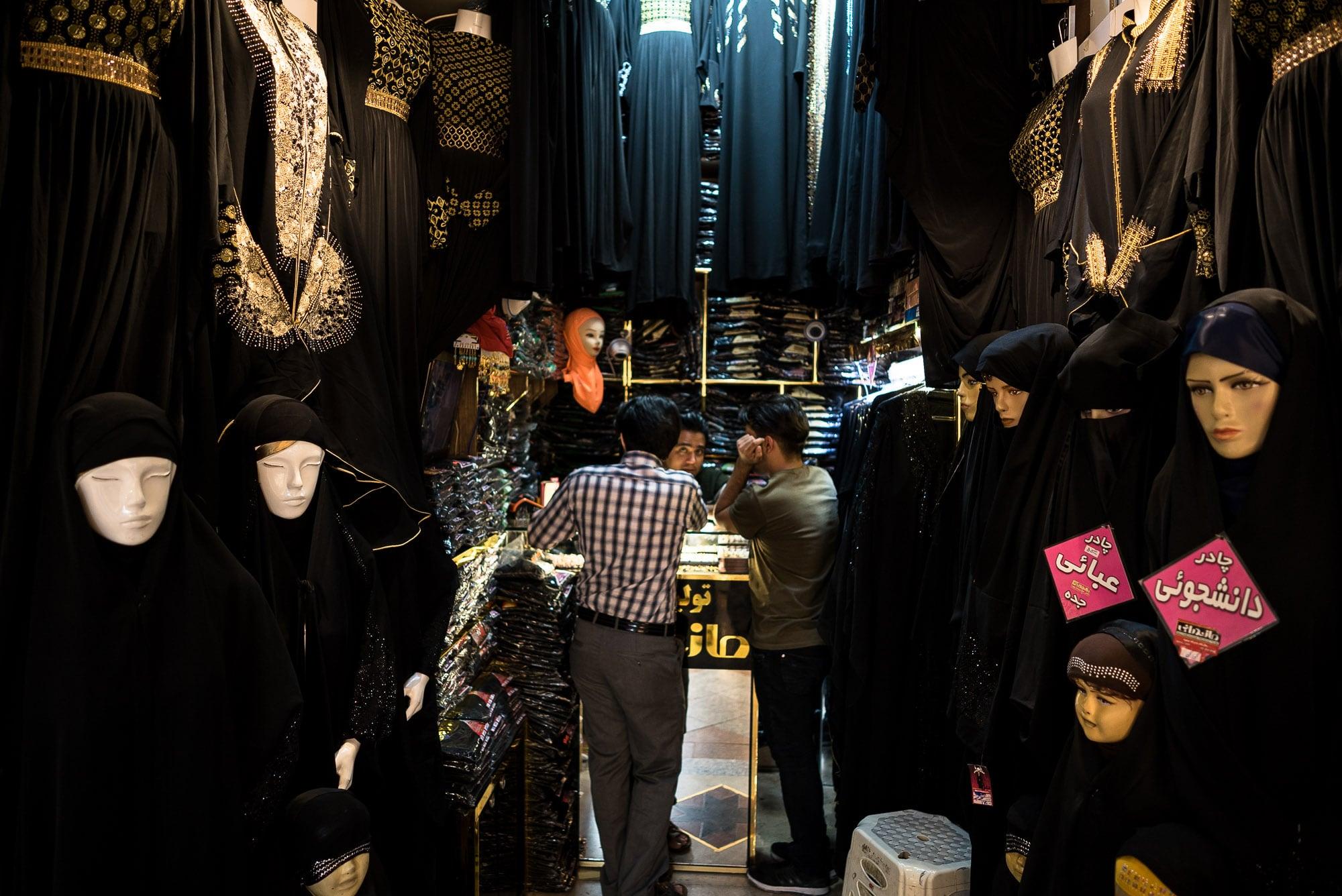 chador shop
