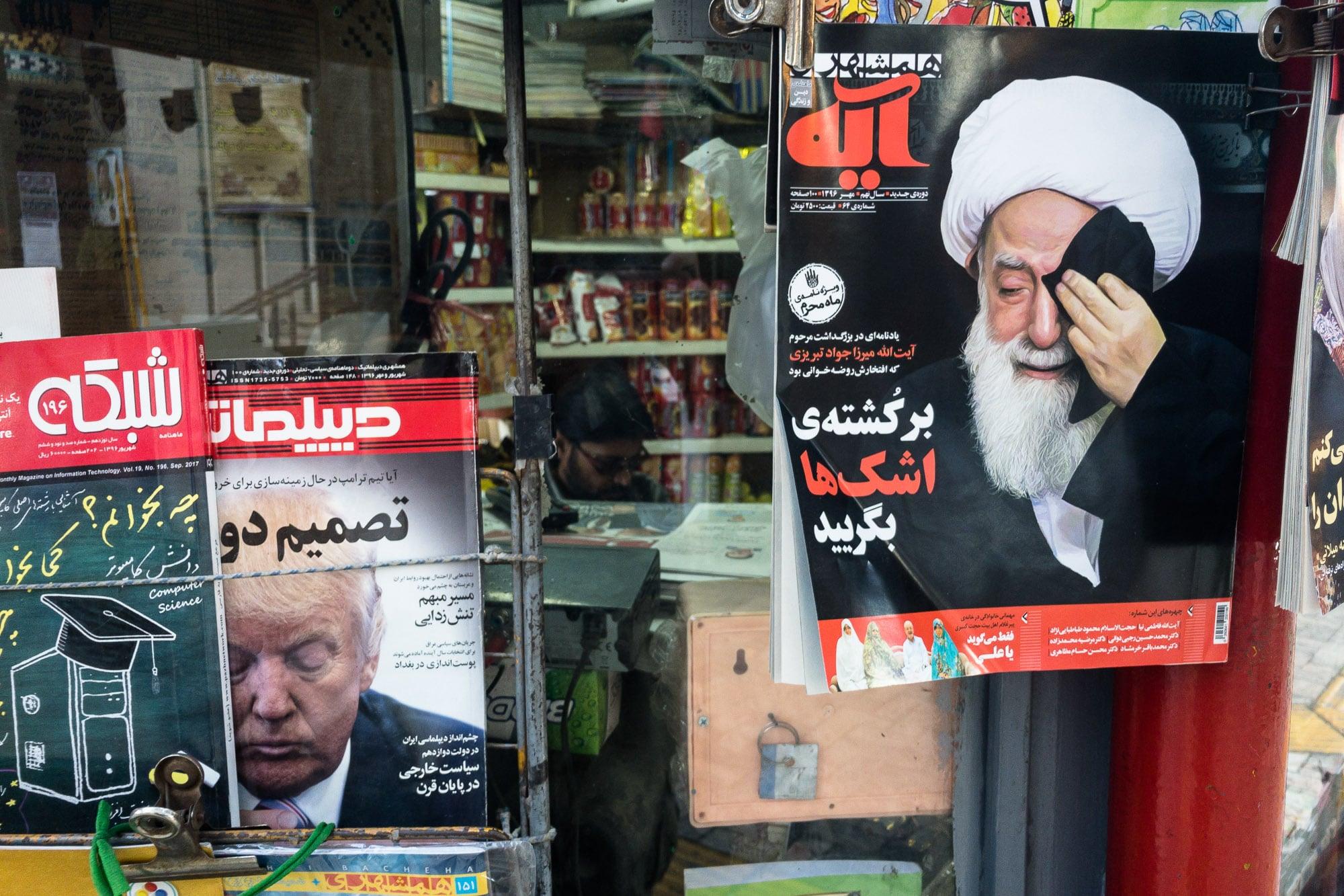 news stand in Mashhad