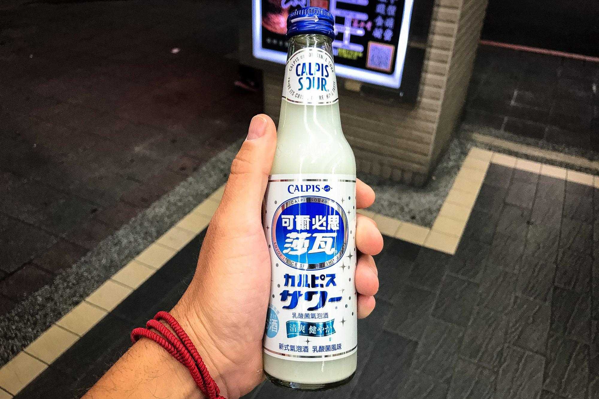 strange alcoholic drink