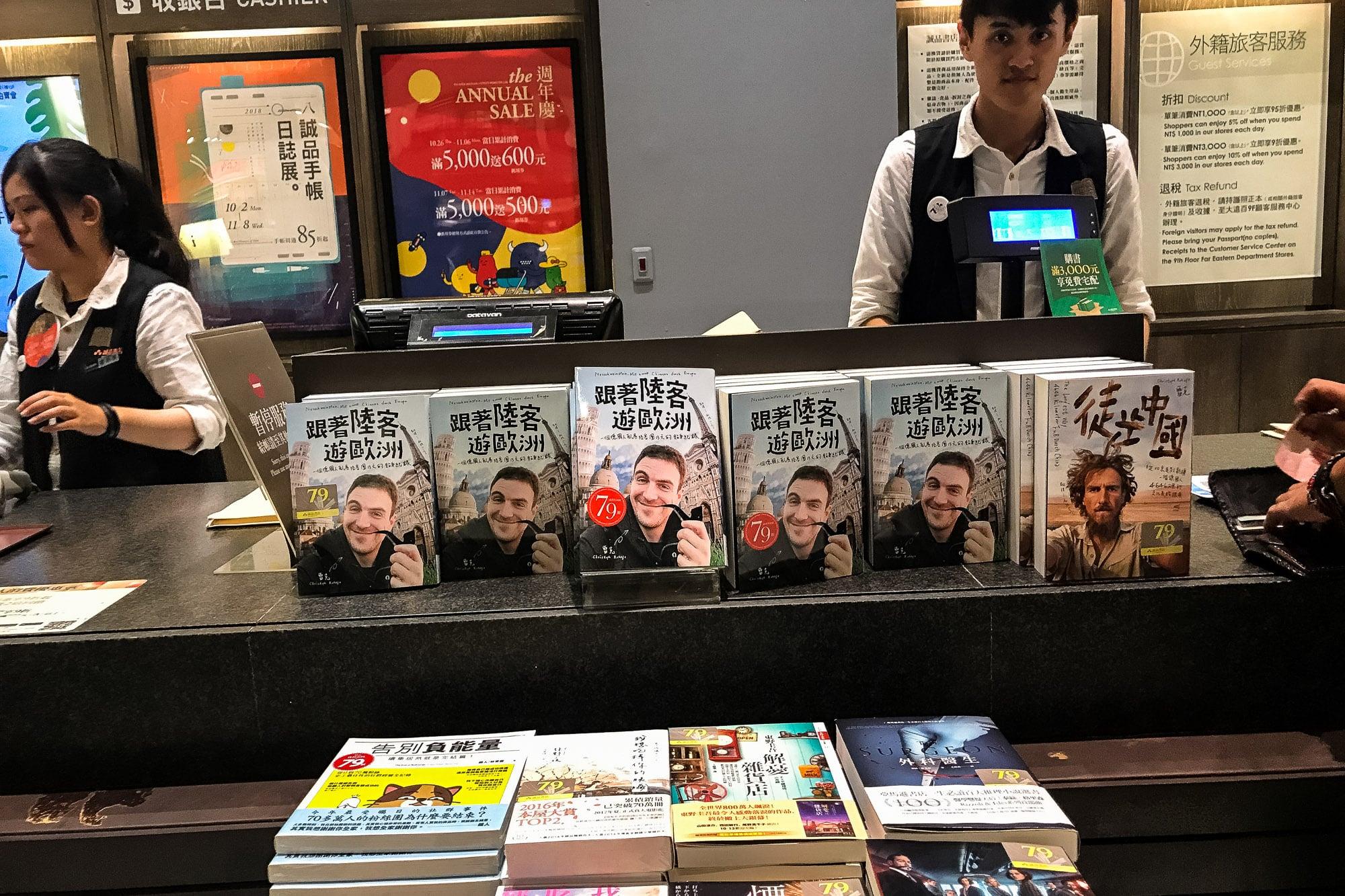 my books in Taiwan