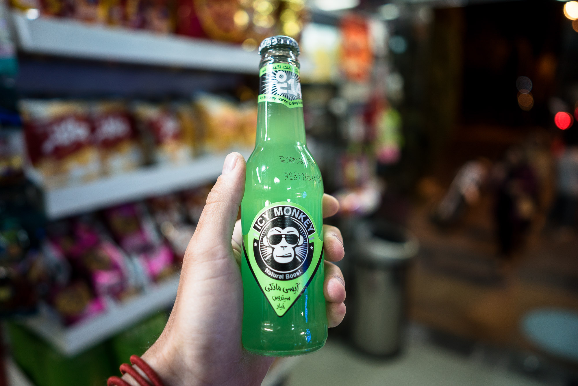 icy monkey drink