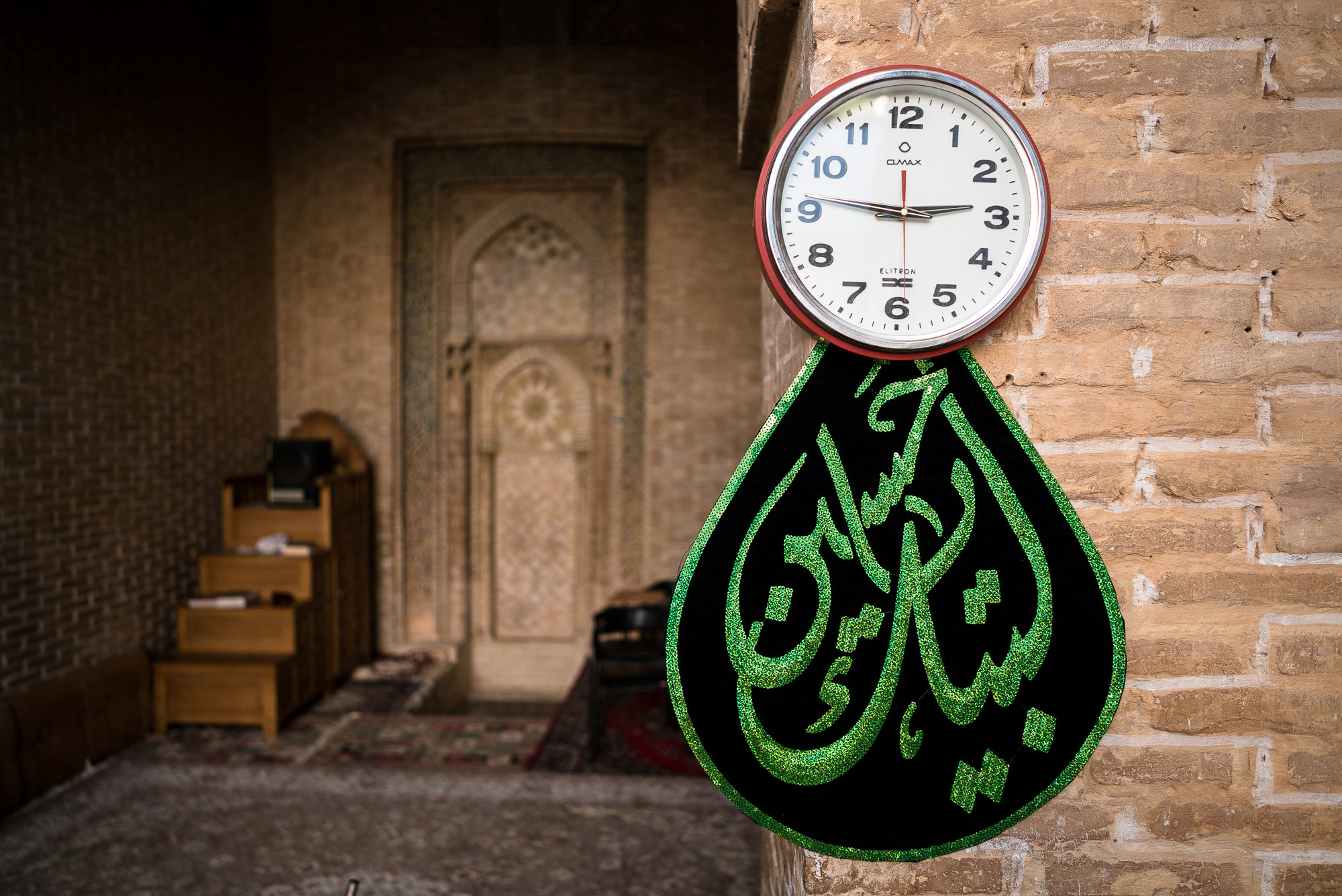 inside Sin Mosque