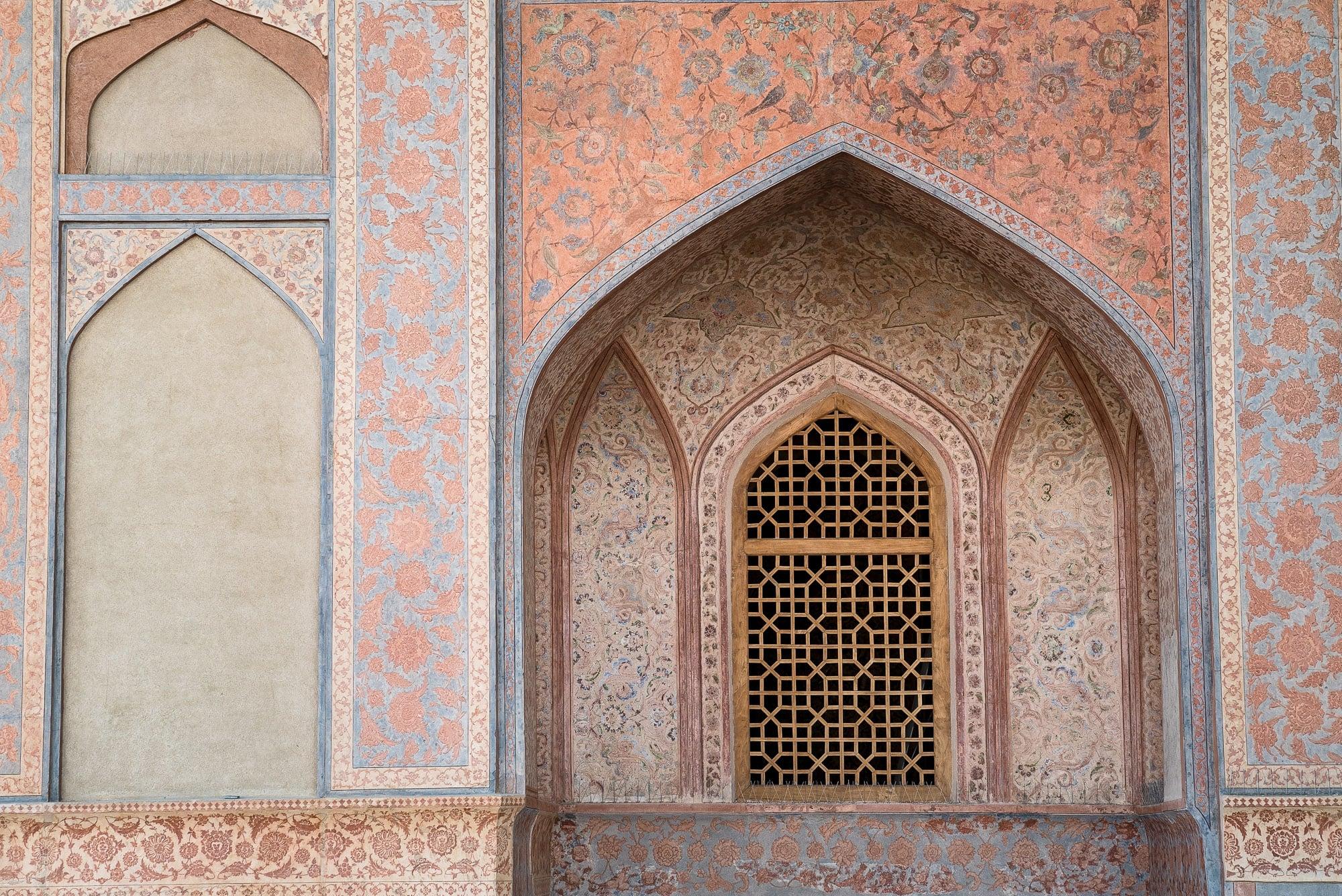 inside Aali Qapu Palace