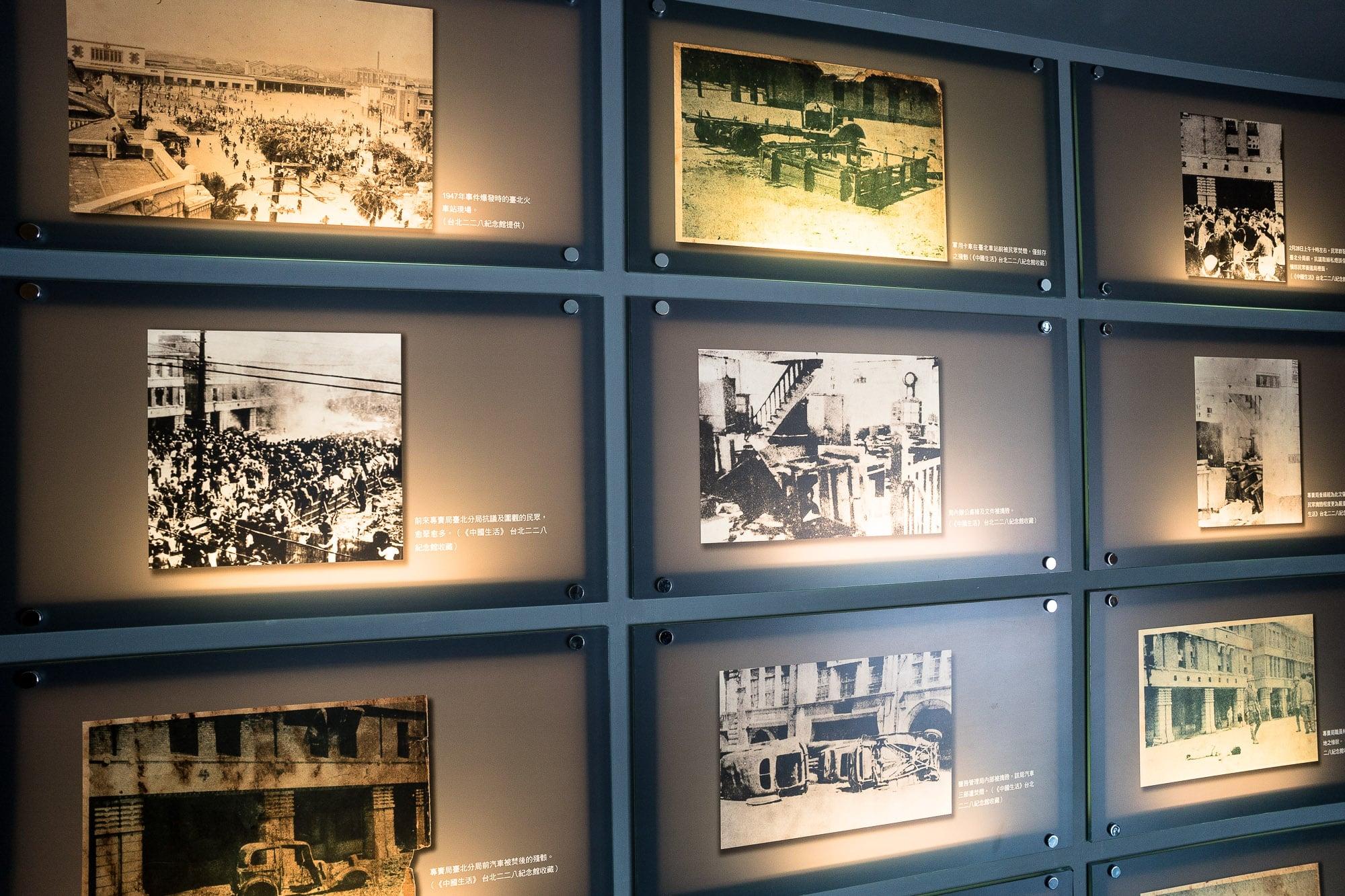 inside the Taipei 228 Memorial Museum
