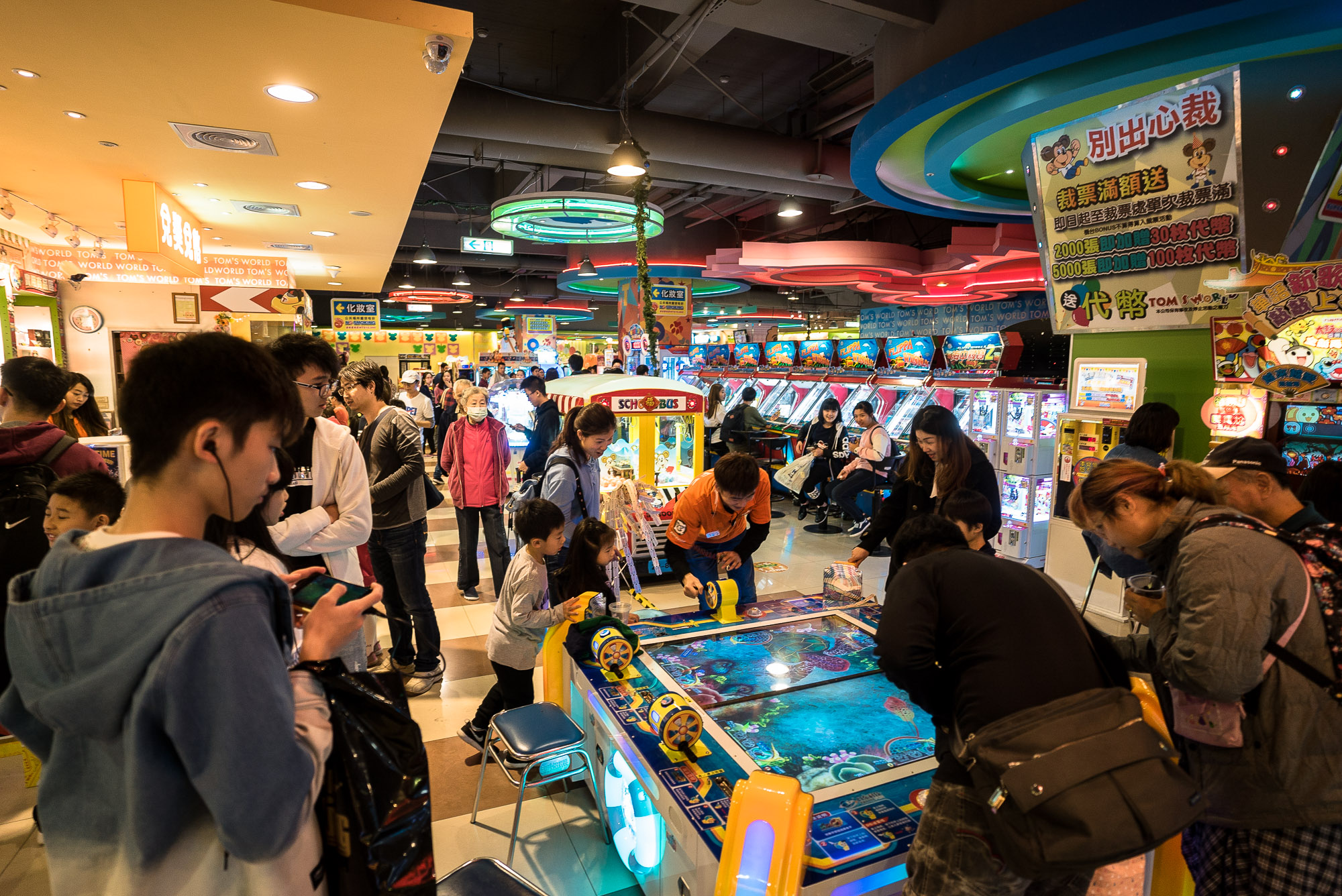 games in Yilan