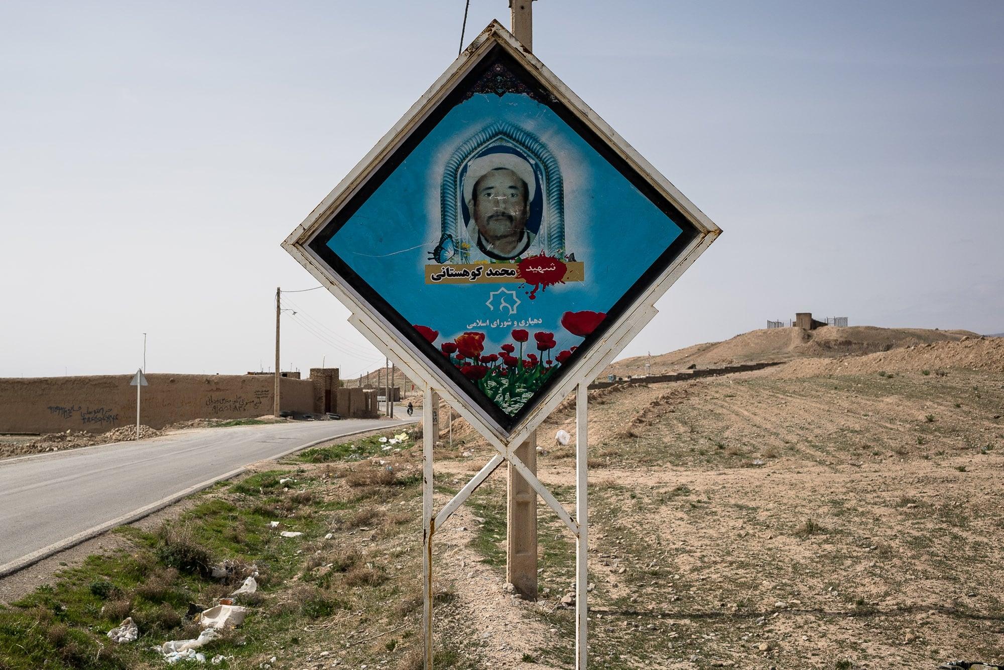memorial to a dead soldier