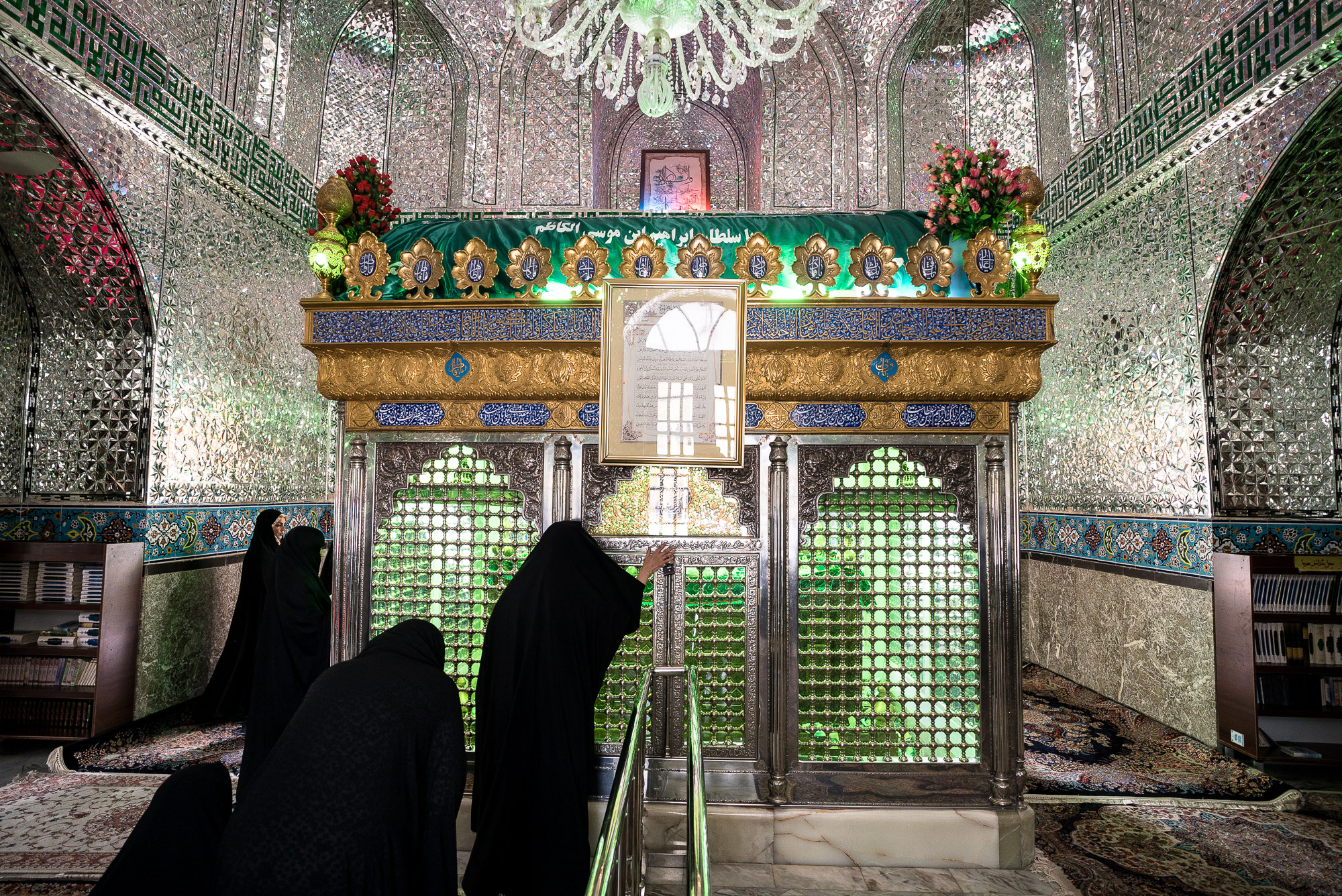 shrine of Soltan Ebrahim