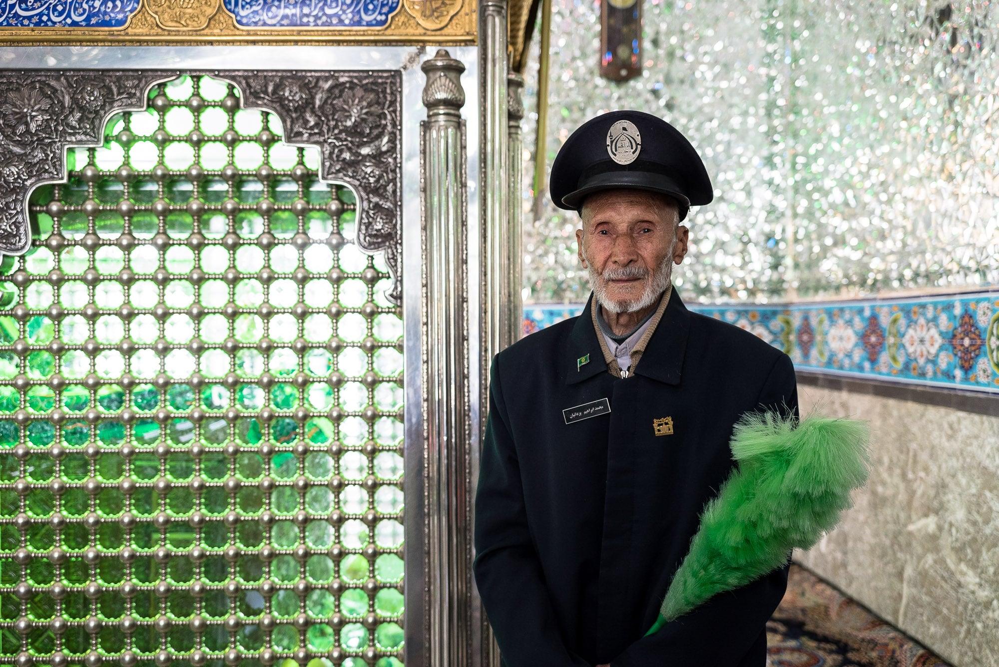 shrine guard