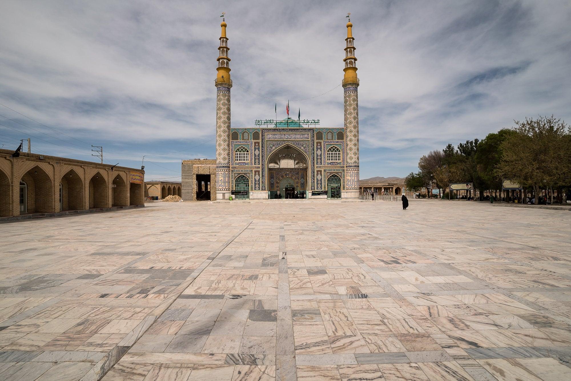 outside of the shrine