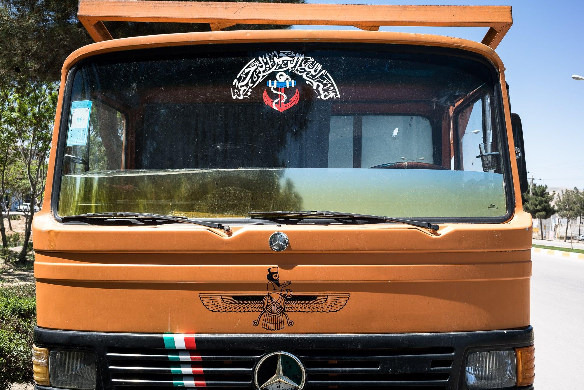 Qur'an verse, Zoroastrian symbol, Benz sign