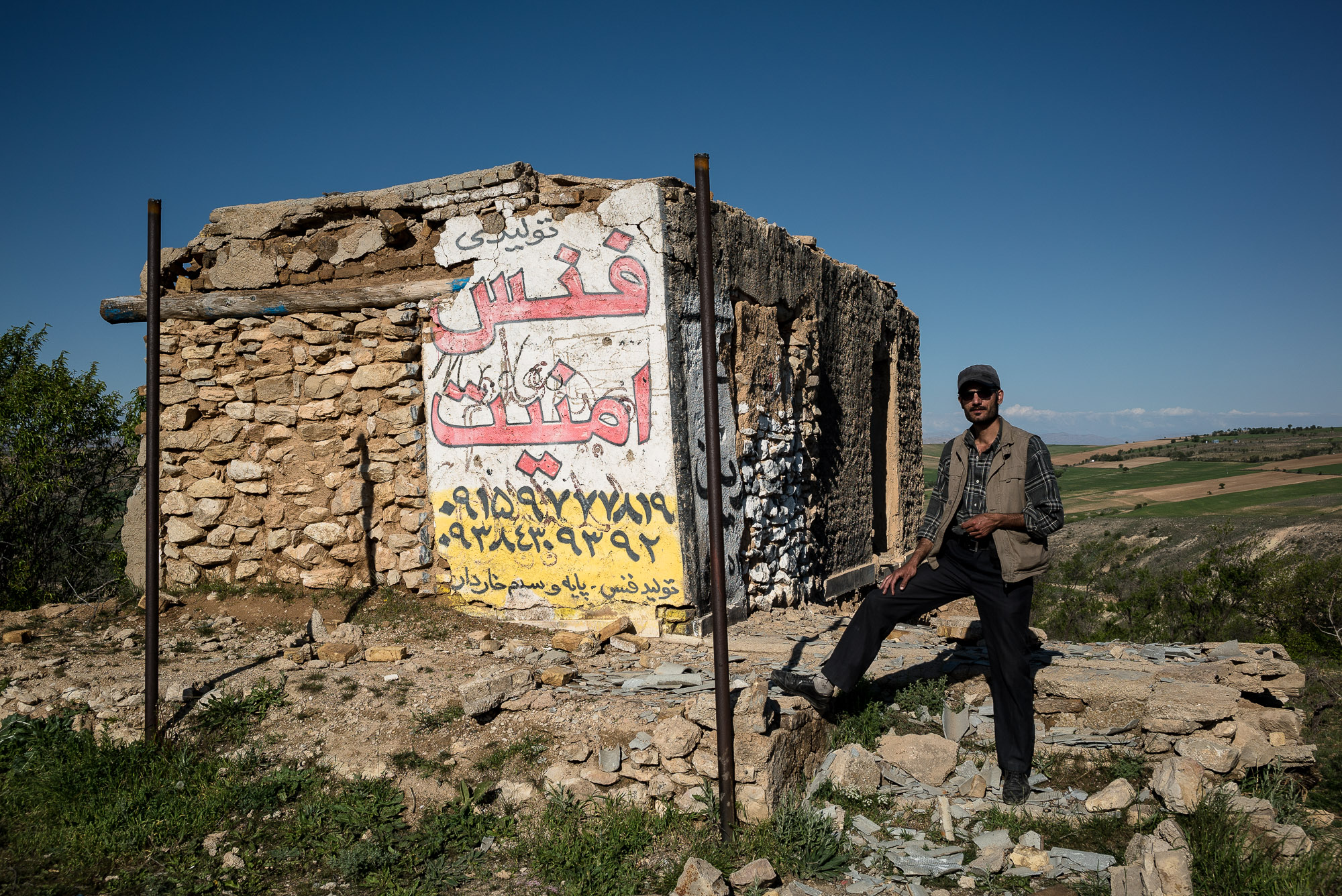 Mohsen with ruins