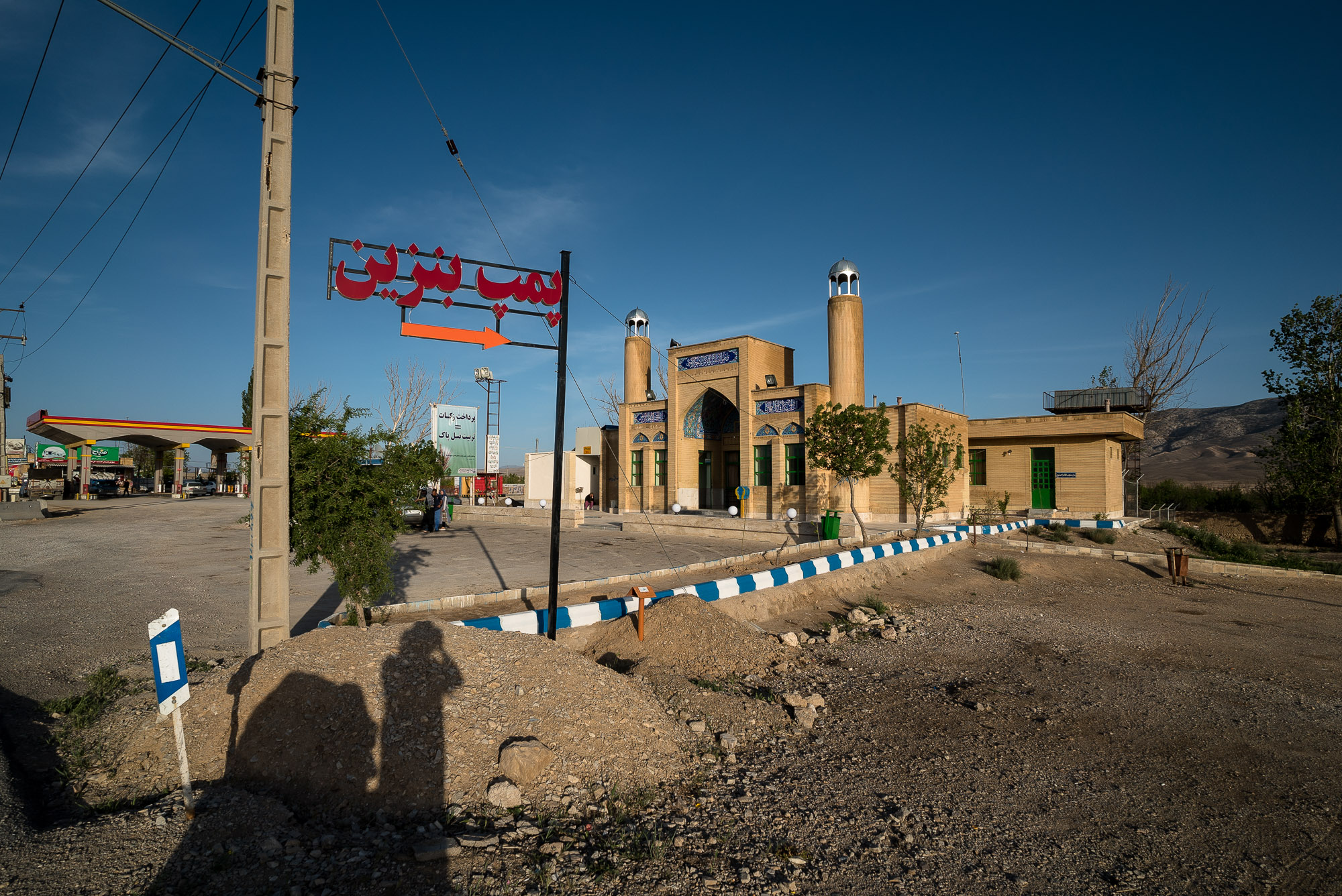 roadside mosque
