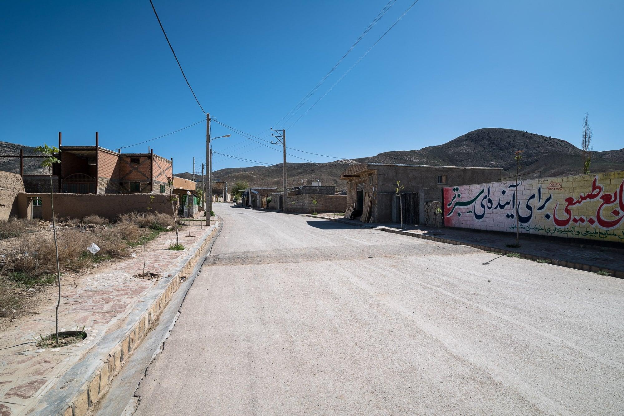 Cheshmeh Khan