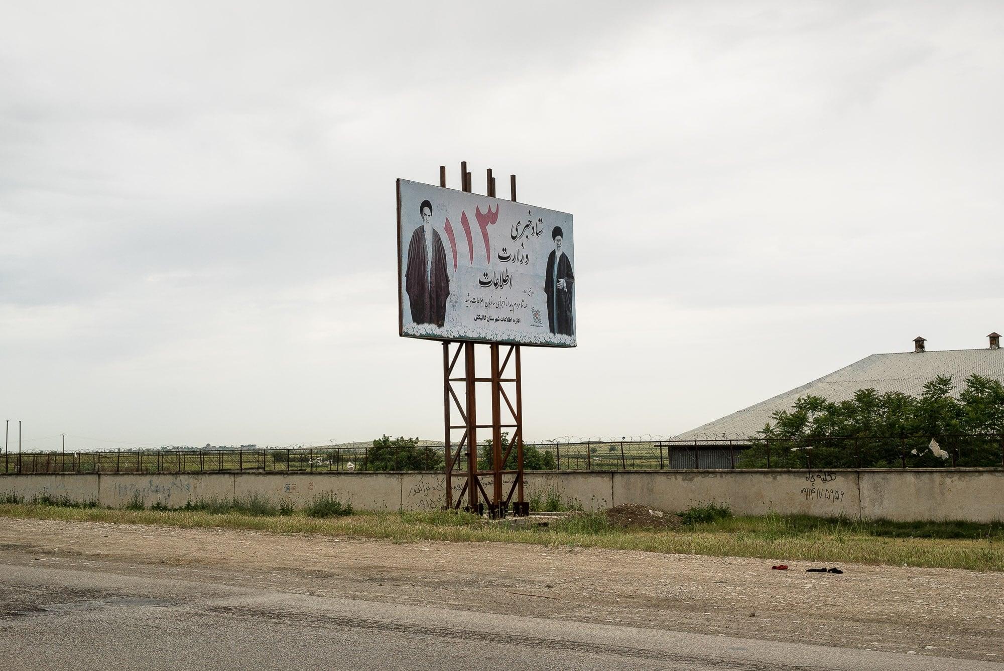 fashion ad?