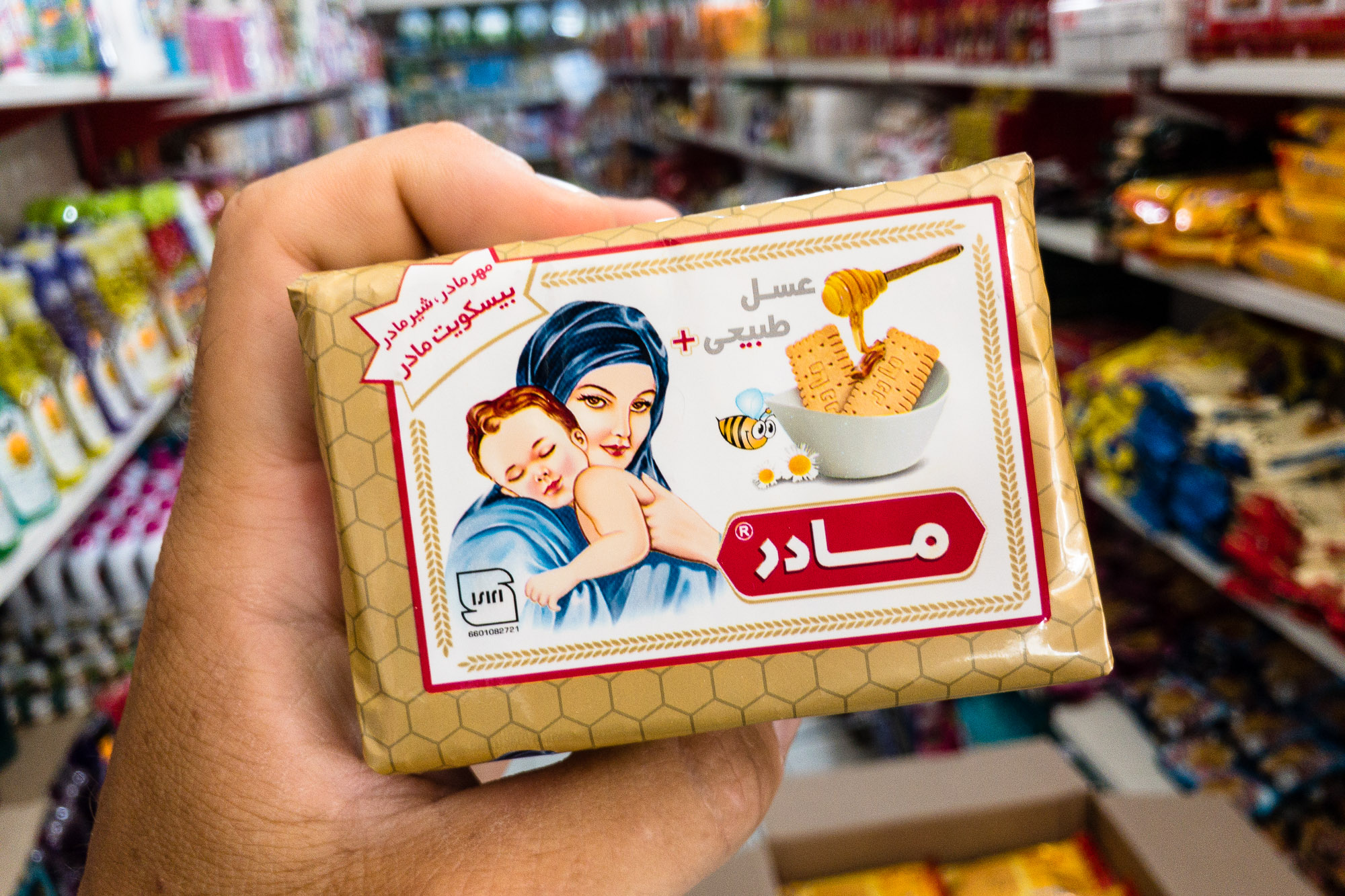 Iranian biscuits