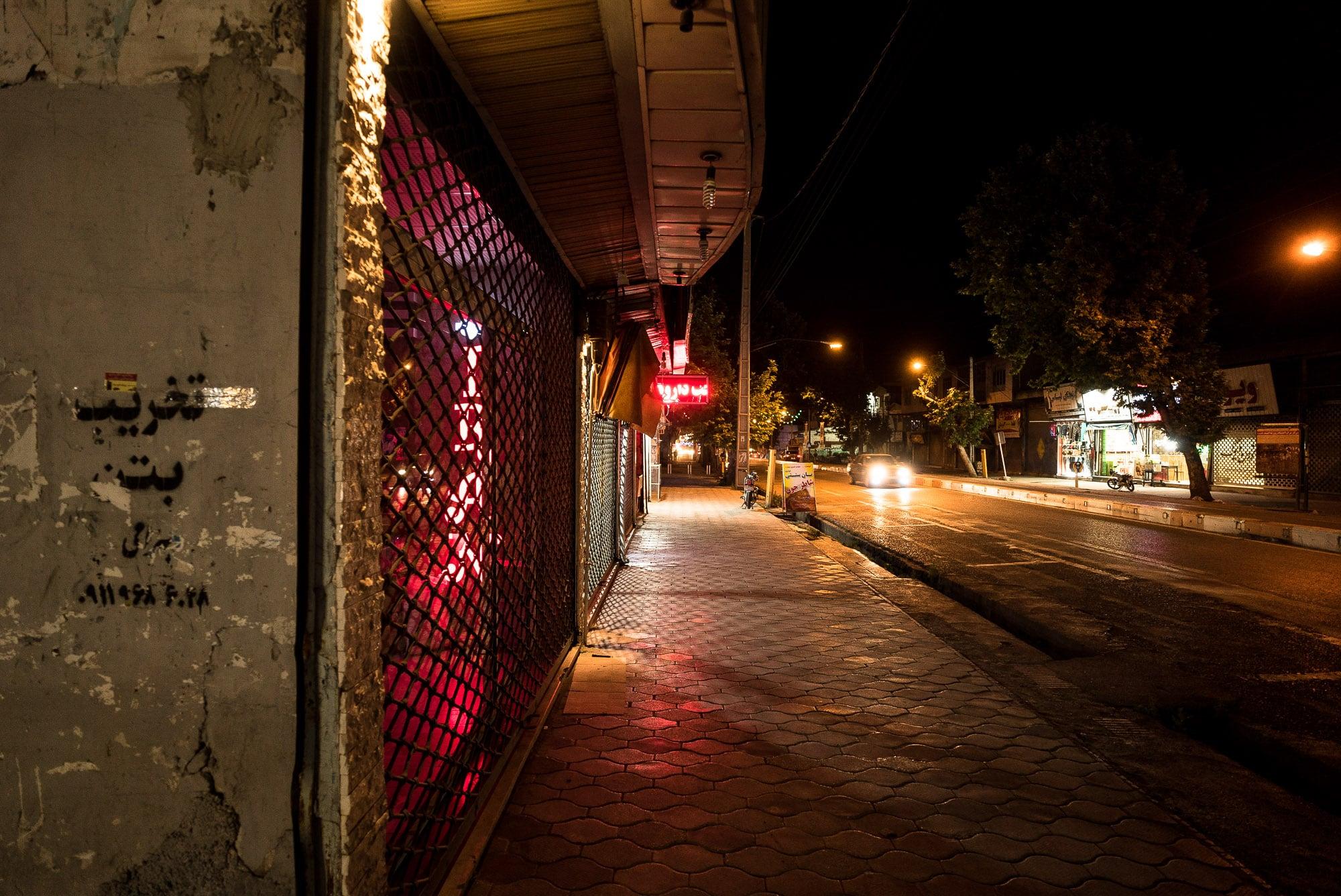 night in Aliabad-e-Katul