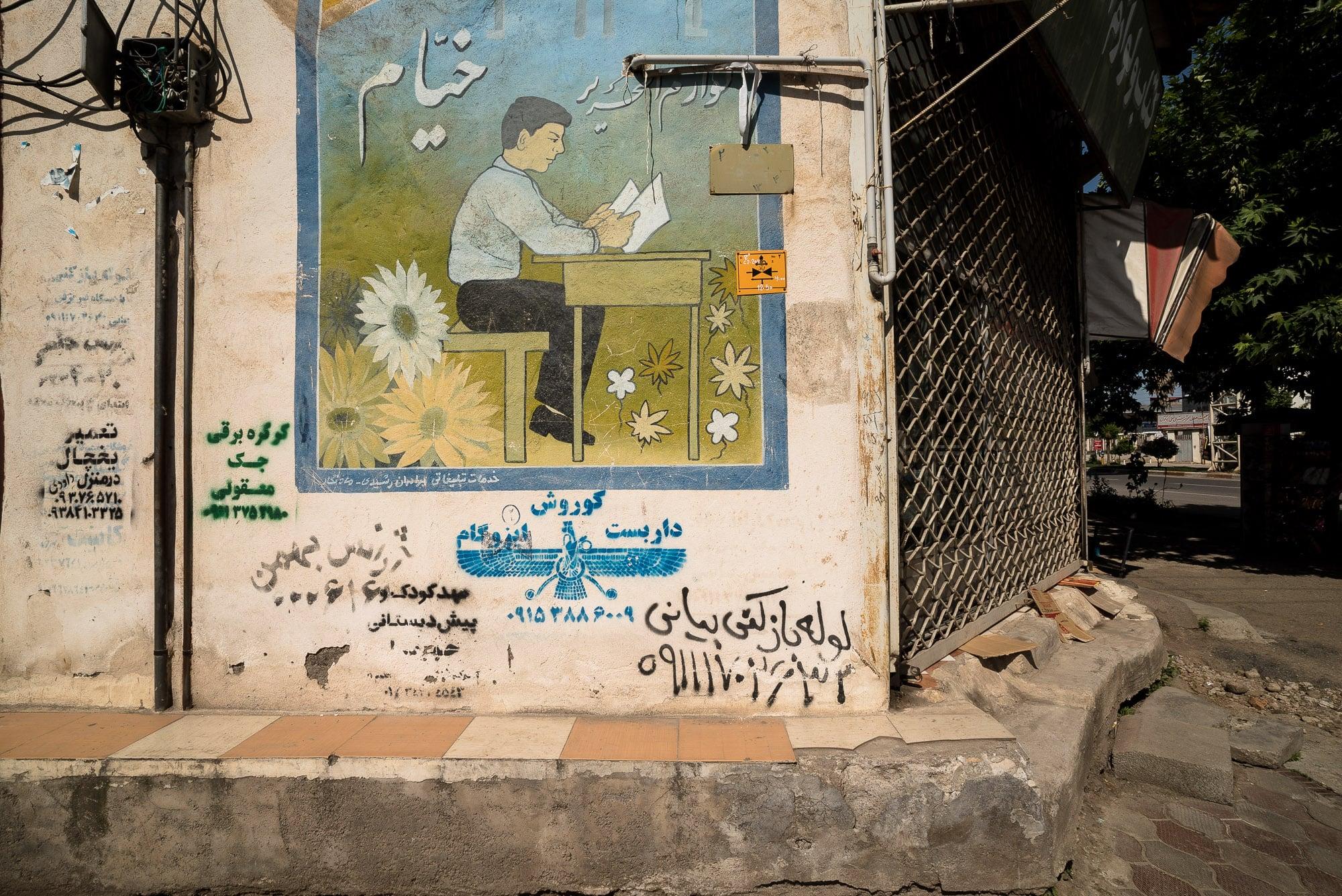 Propaganda mural and a Zoroastrian logo
