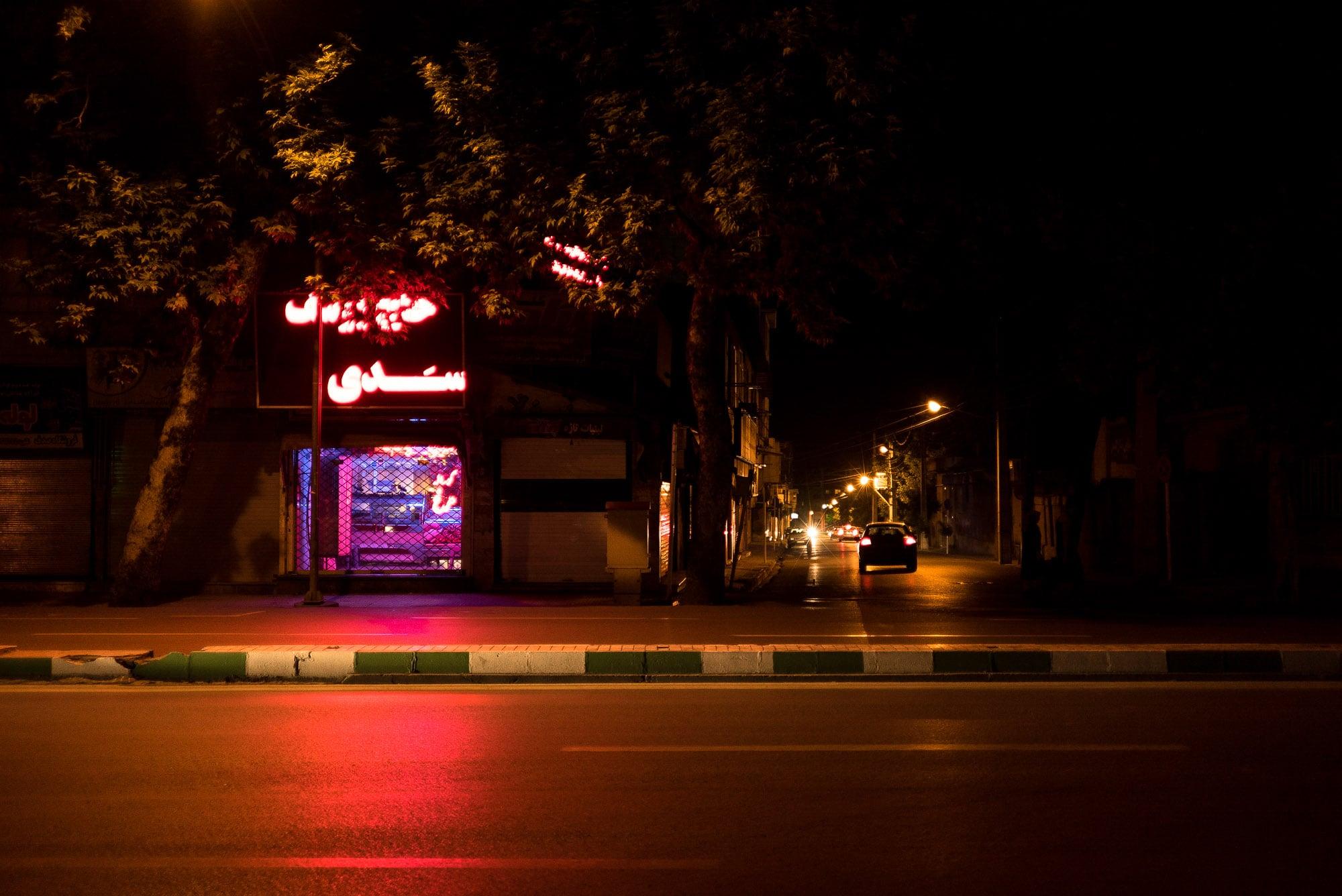 walking through nightly Gorgan