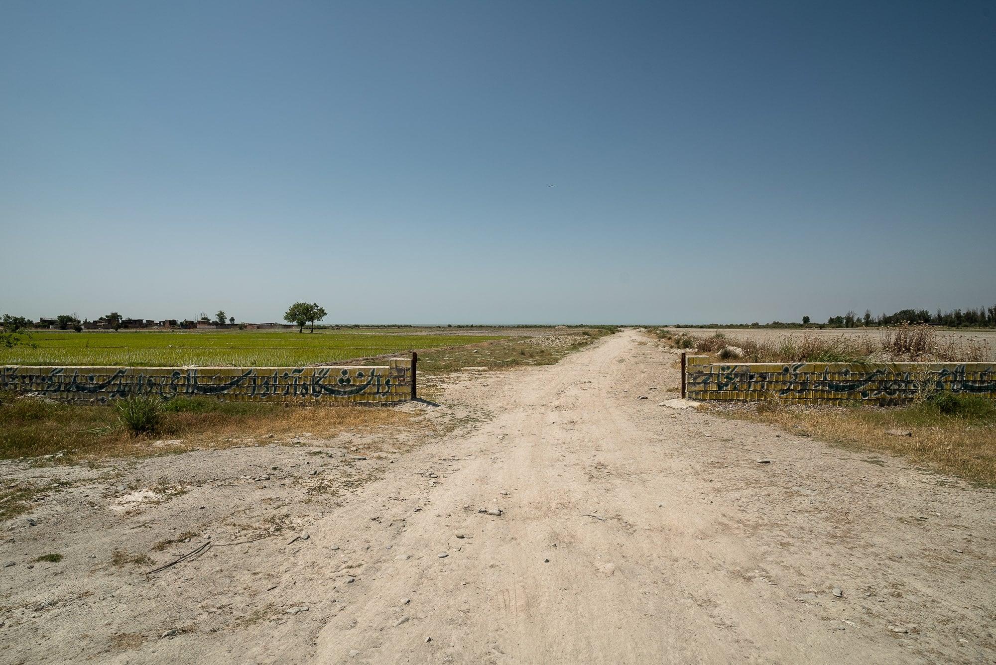 path to the Caspian Sea