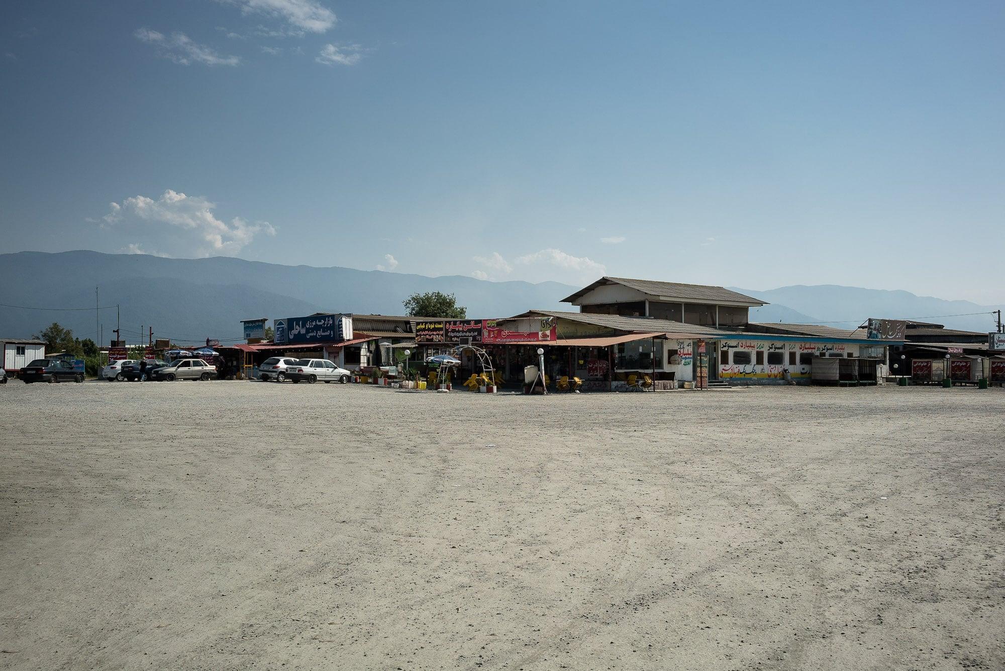 shops in Bandar Gaz