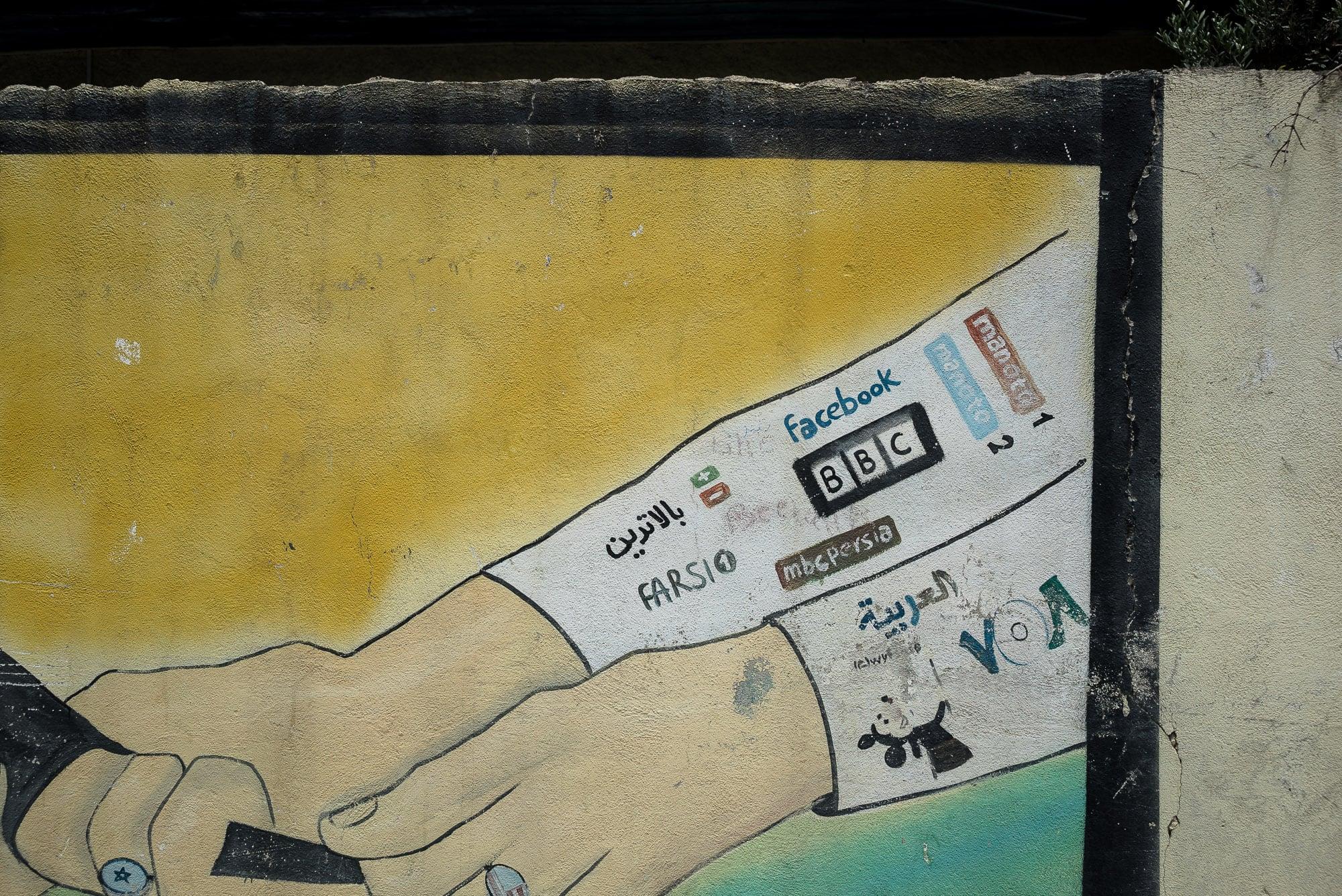 propaganda mural detail