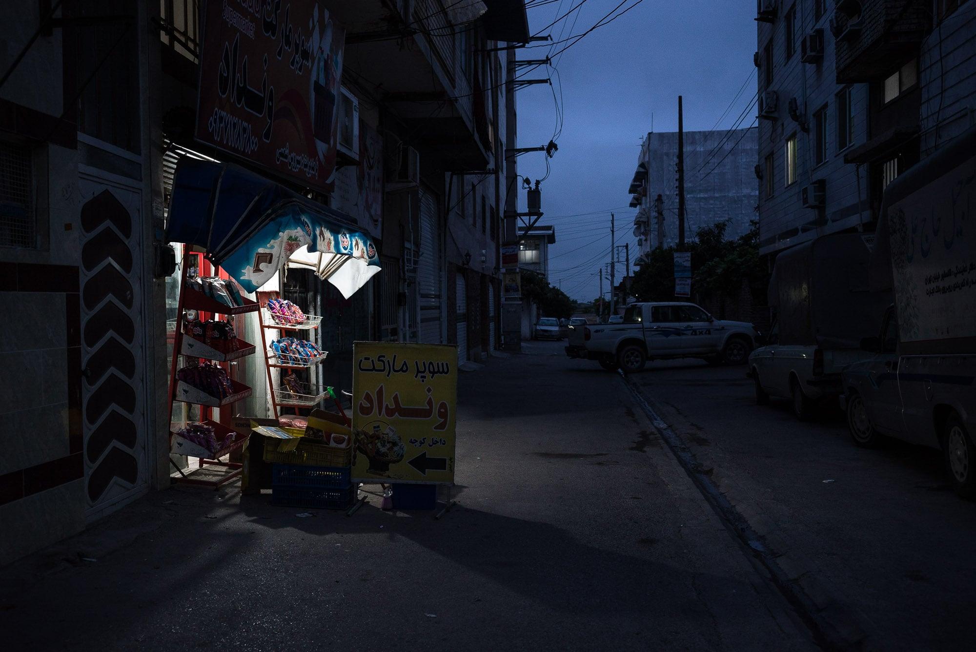 shop in Neka