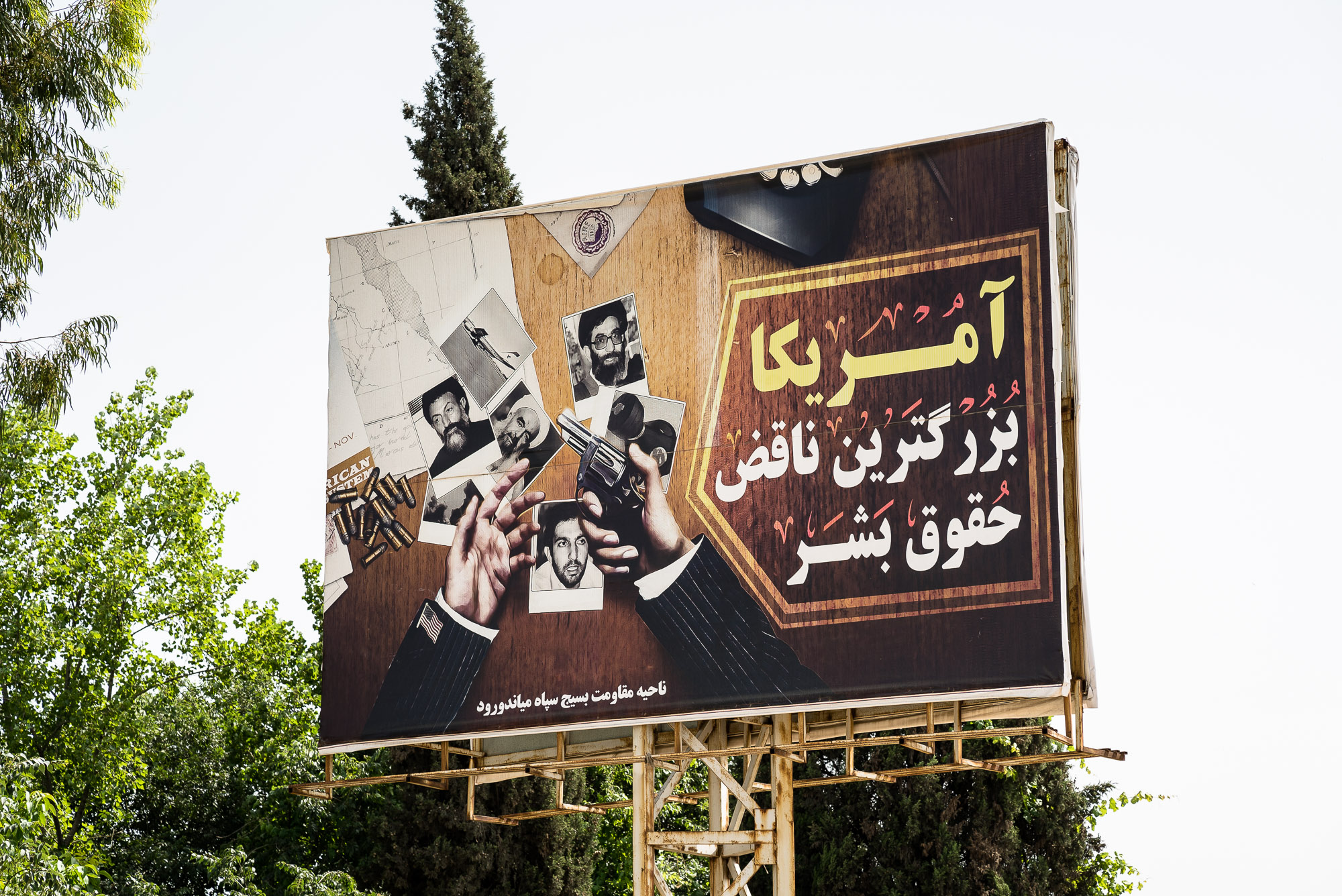 crime poster