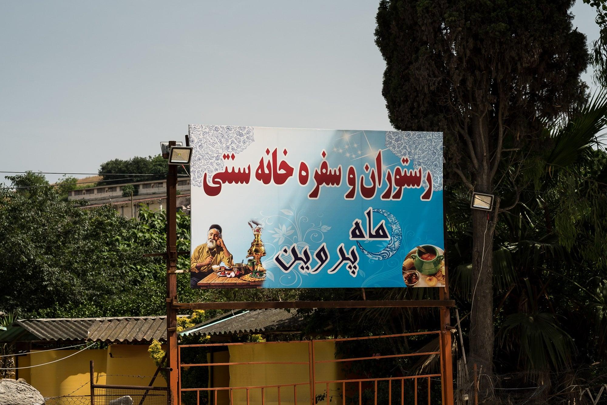 hookah poster
