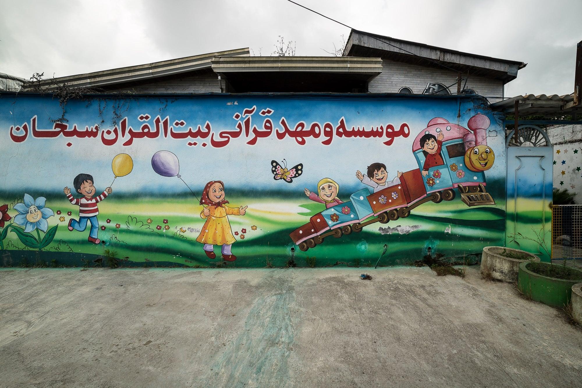 a religious kindergarten