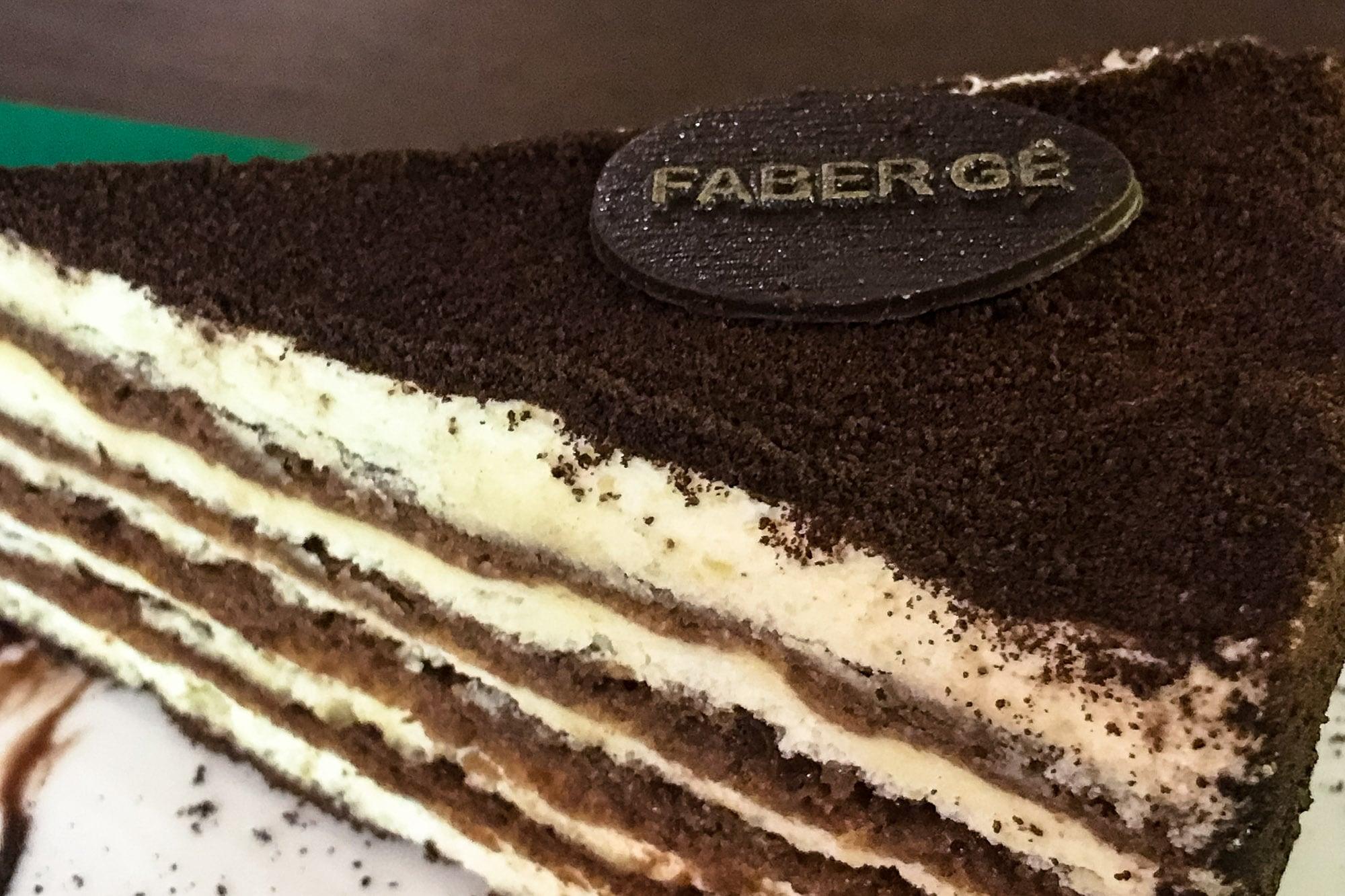 cake in Yerevan