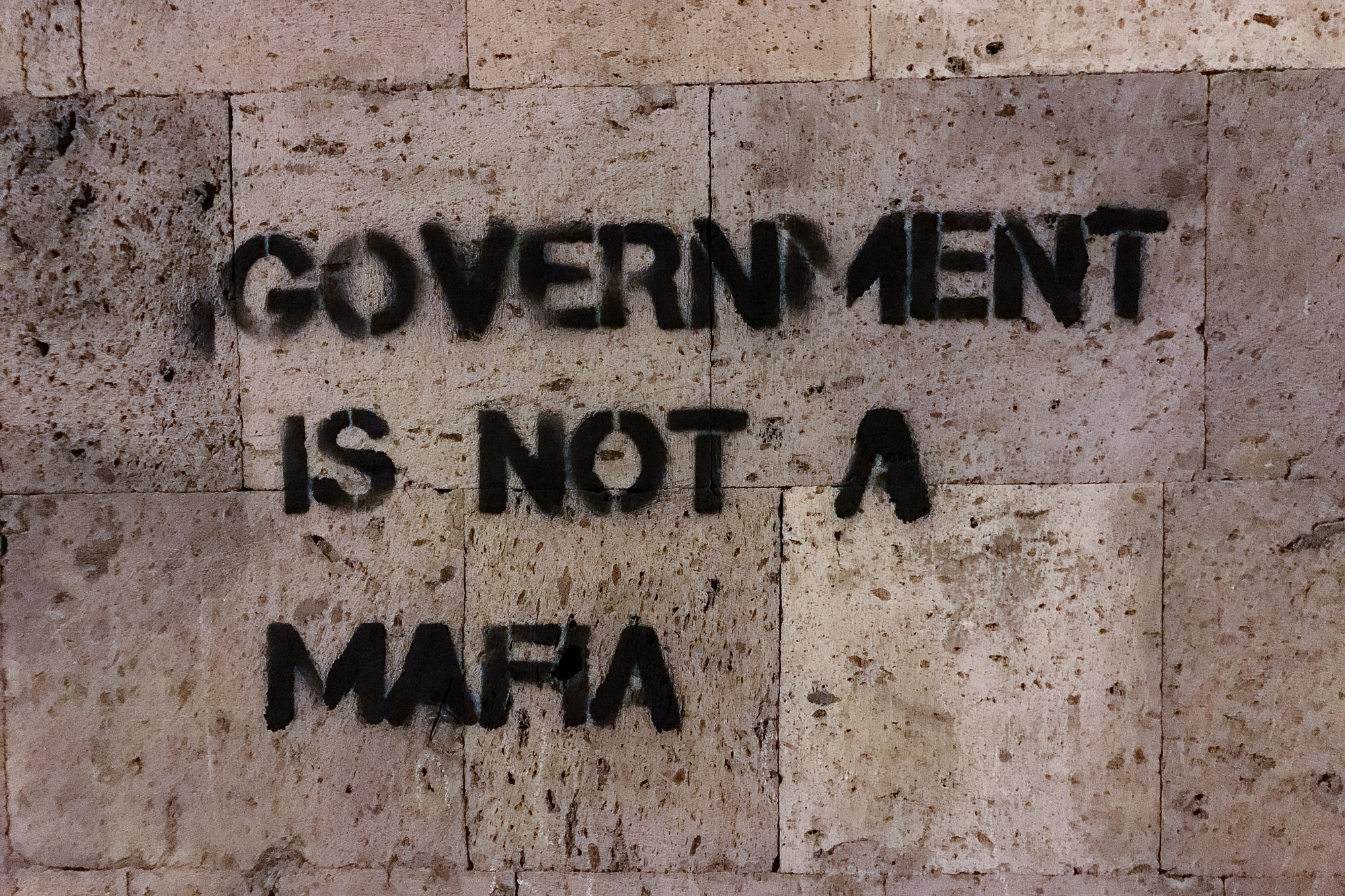 Government Is Not A Mafia