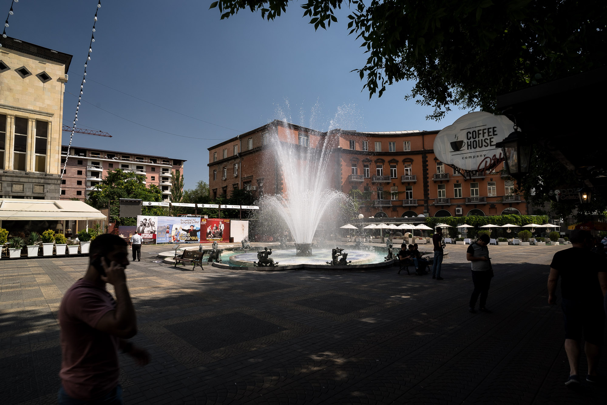 fountain in Yerevan