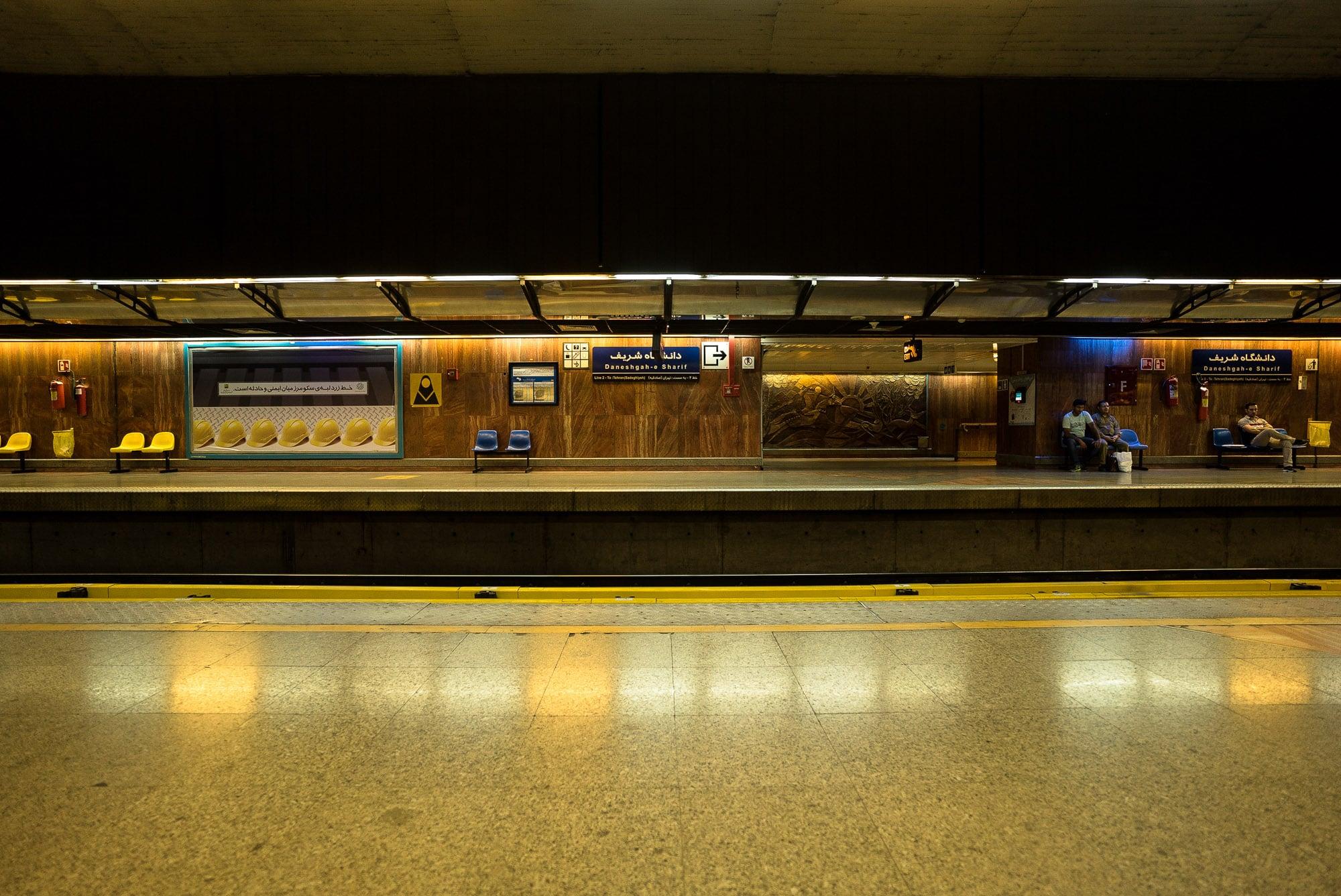 Tehran metro platform