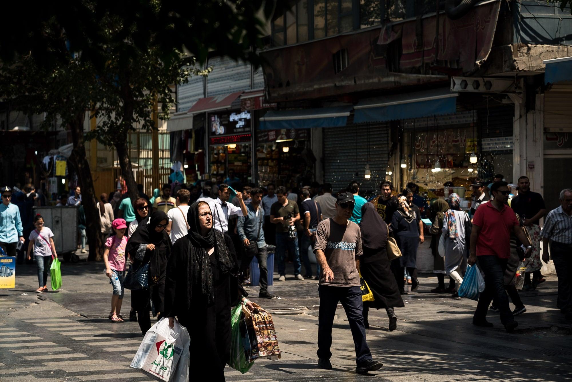 Reza Great Bazaar
